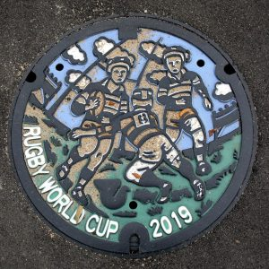 2019 Japan Rugby World Cup Theme Manhole