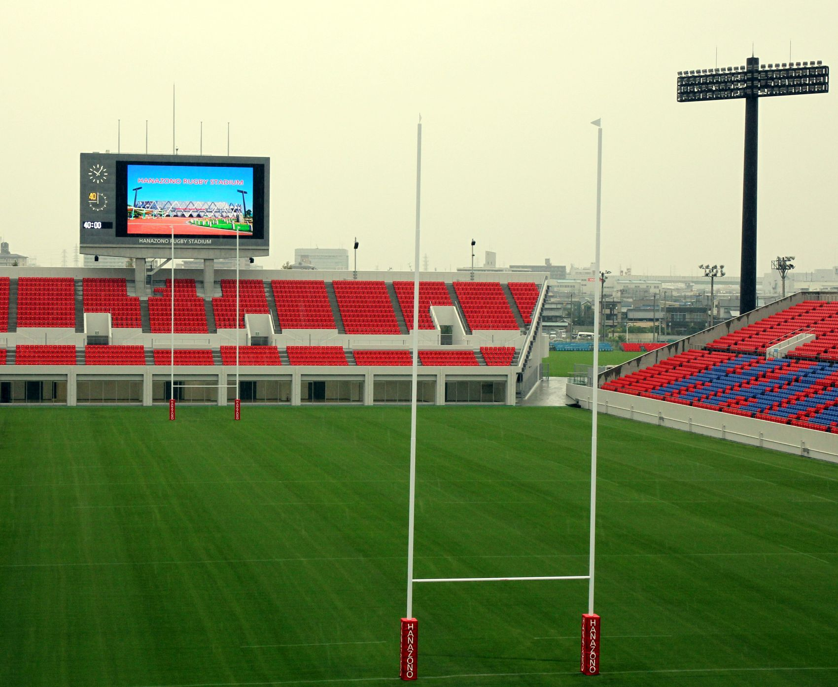 A Year Before Rugby World Cup 2019, Osaka's Redeveloped Hanazono Stadium is Up
