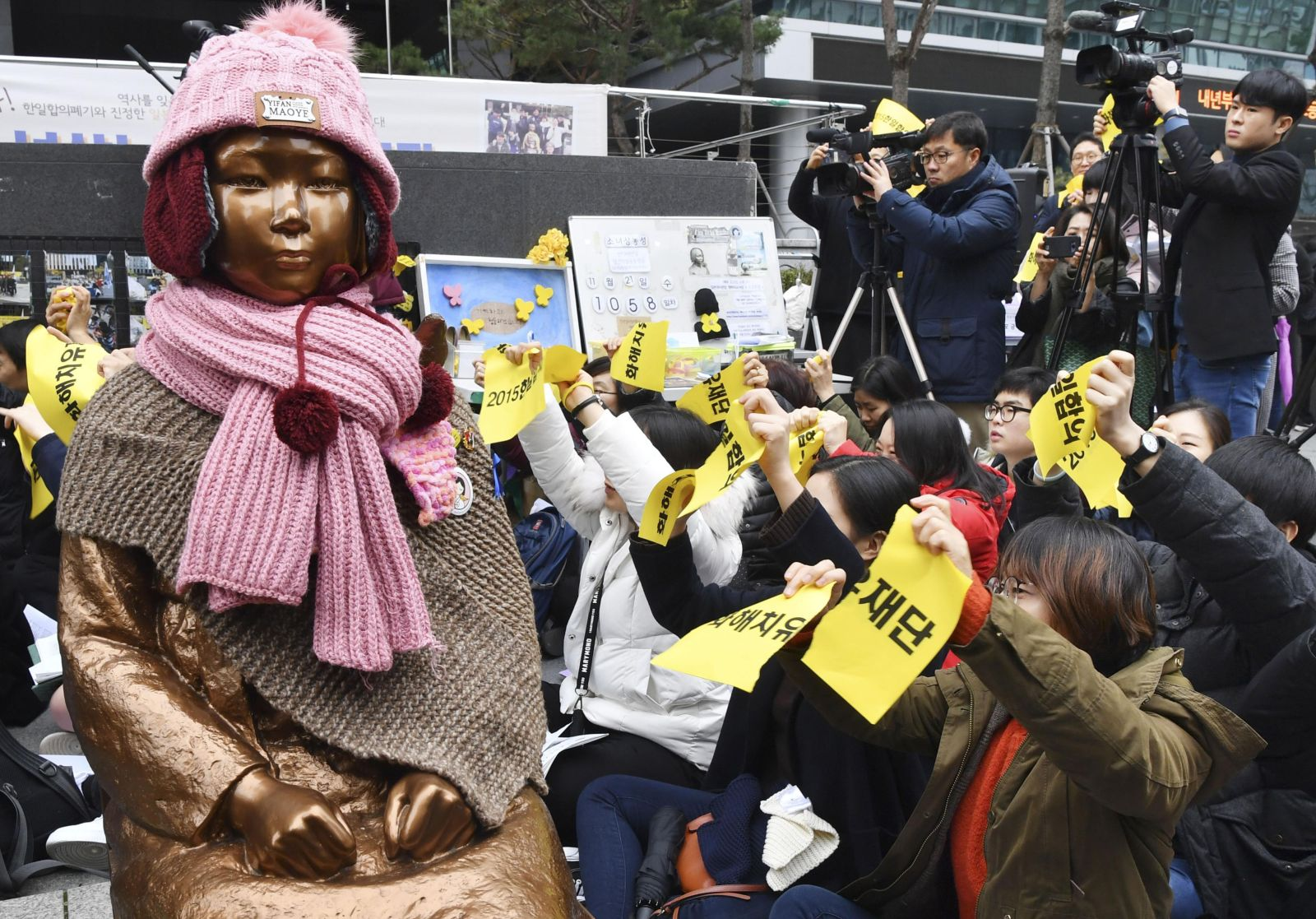EDITORIAL   Dissolving 'Comfort Women' Foundation, South Korea Puts Ties With Japan at Risk