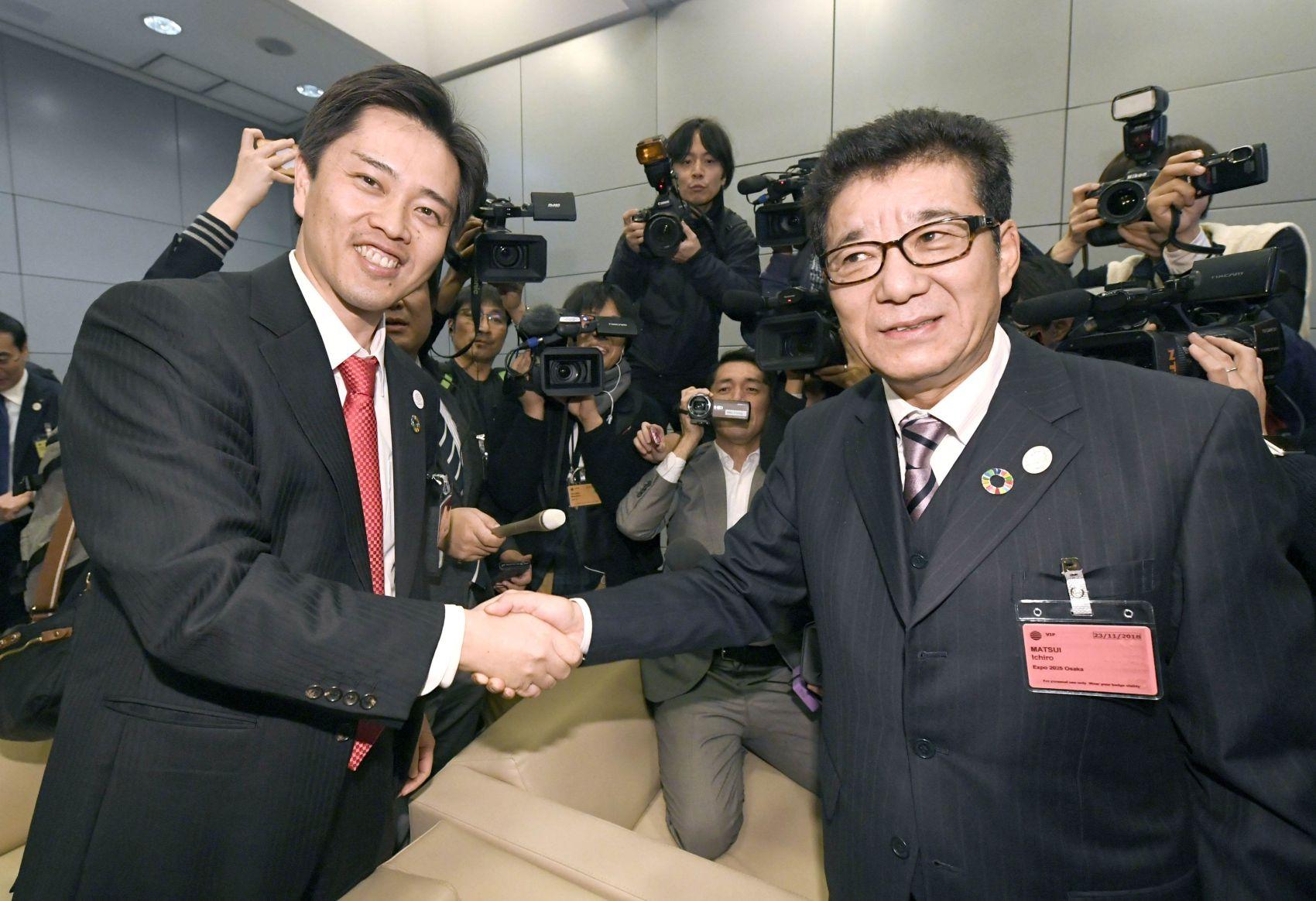 Osaka Is World Expo 2025 Host