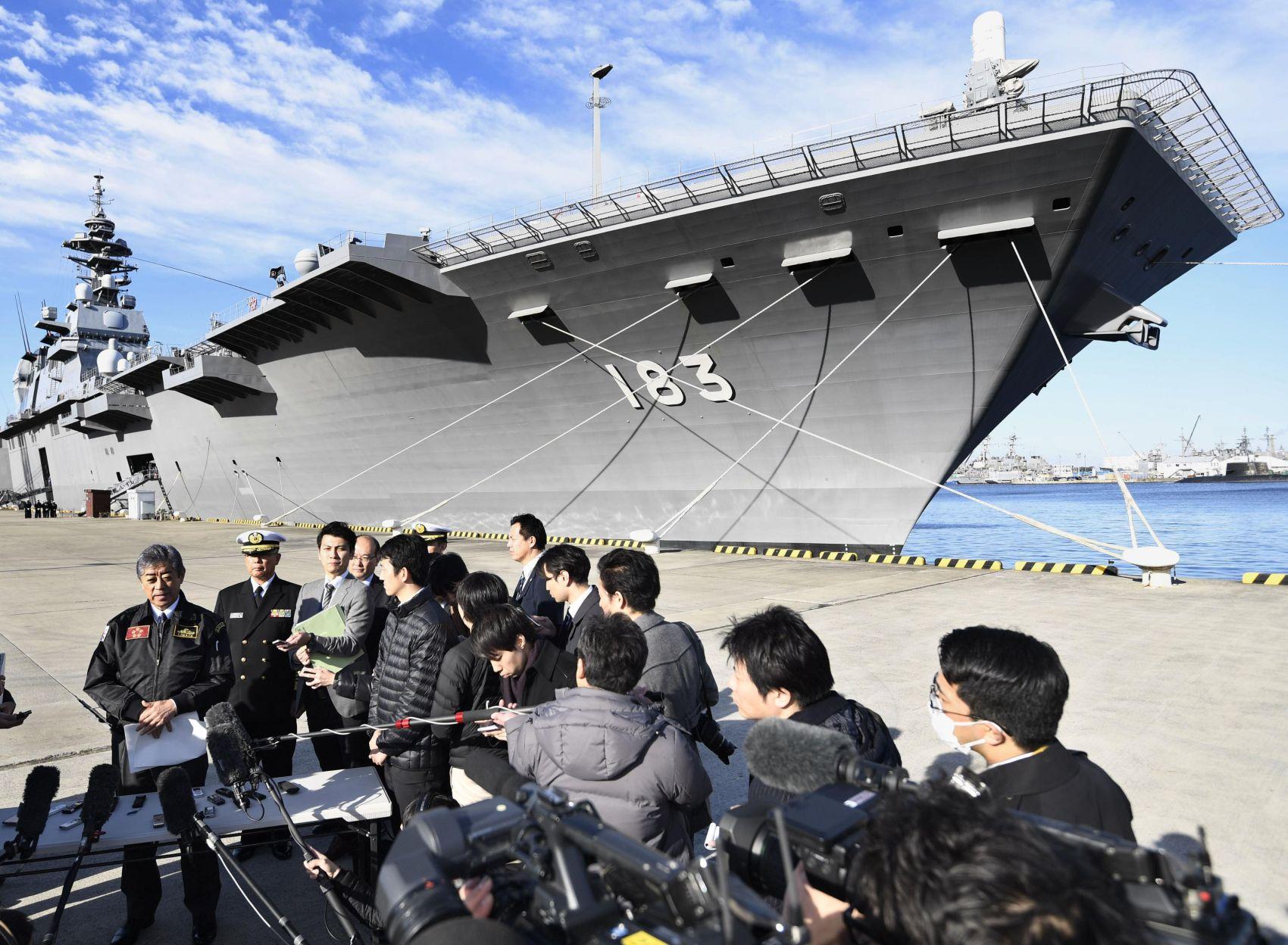 2018 Japan National Defense Program Guidelines 012