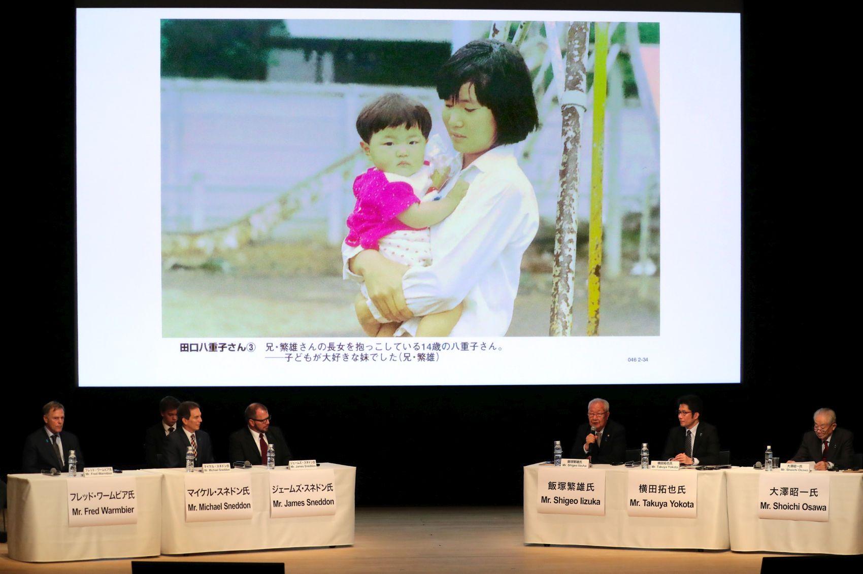 Koichiro Iizuka with his mother