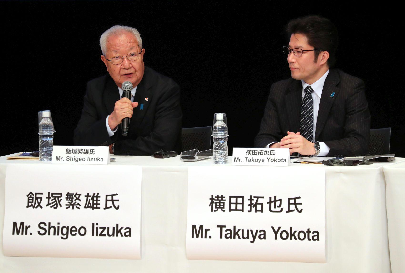 2018 North Korean Abduction Symposium in Tokyo 036