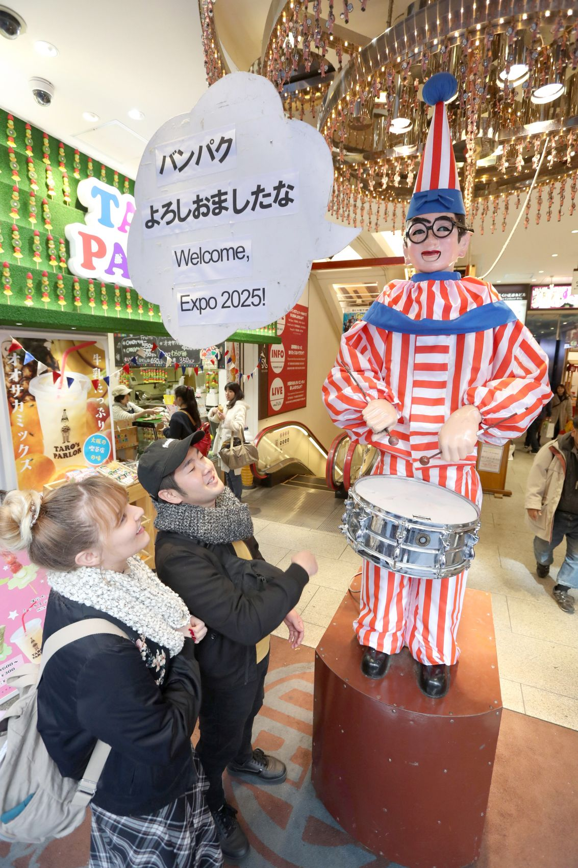 World Expo 2025: Here's How Osaka Will Bring Back the Crowds