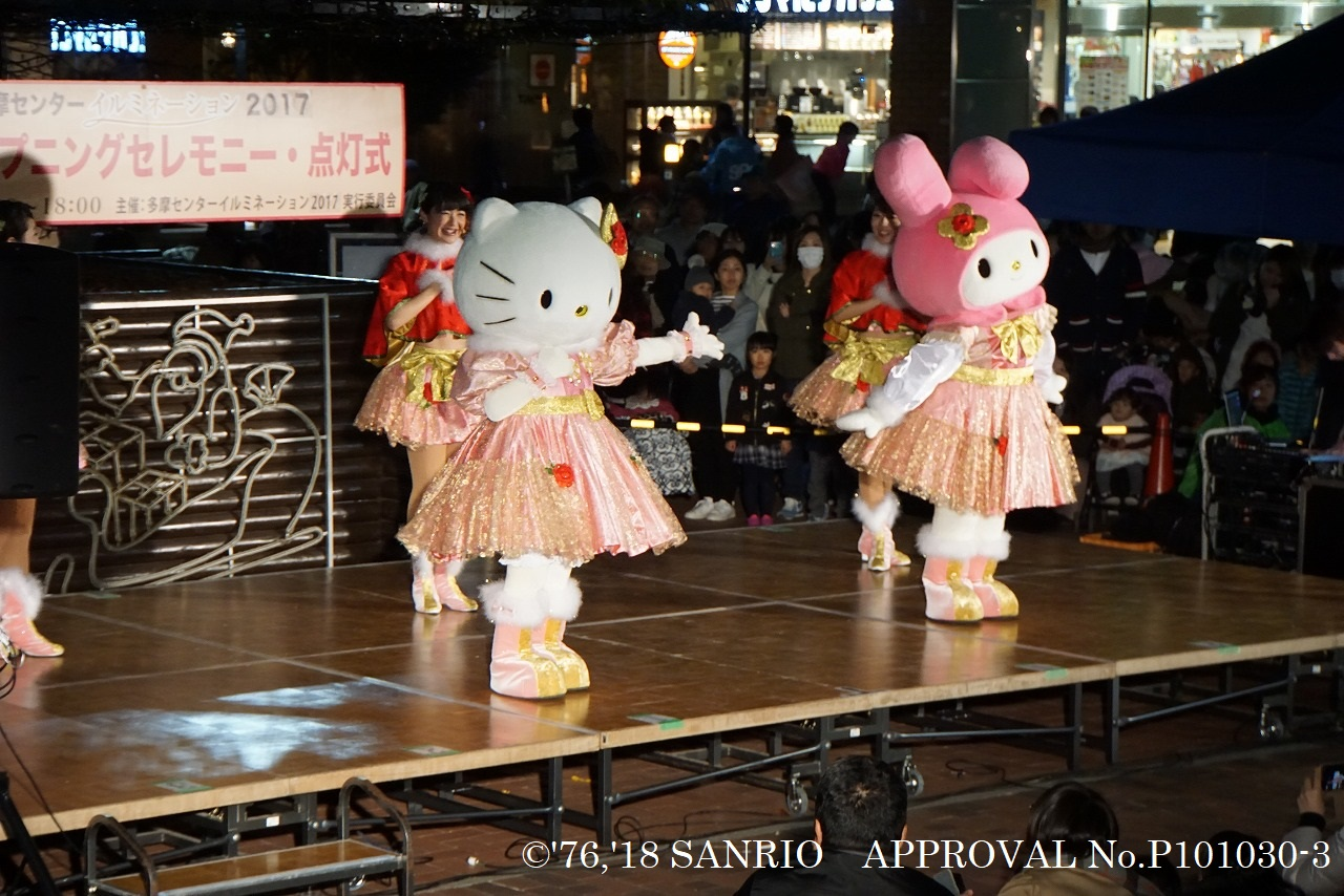 Hello Kitty, Sanrio Characters Star at Tama-Center Christmas Illuminations
