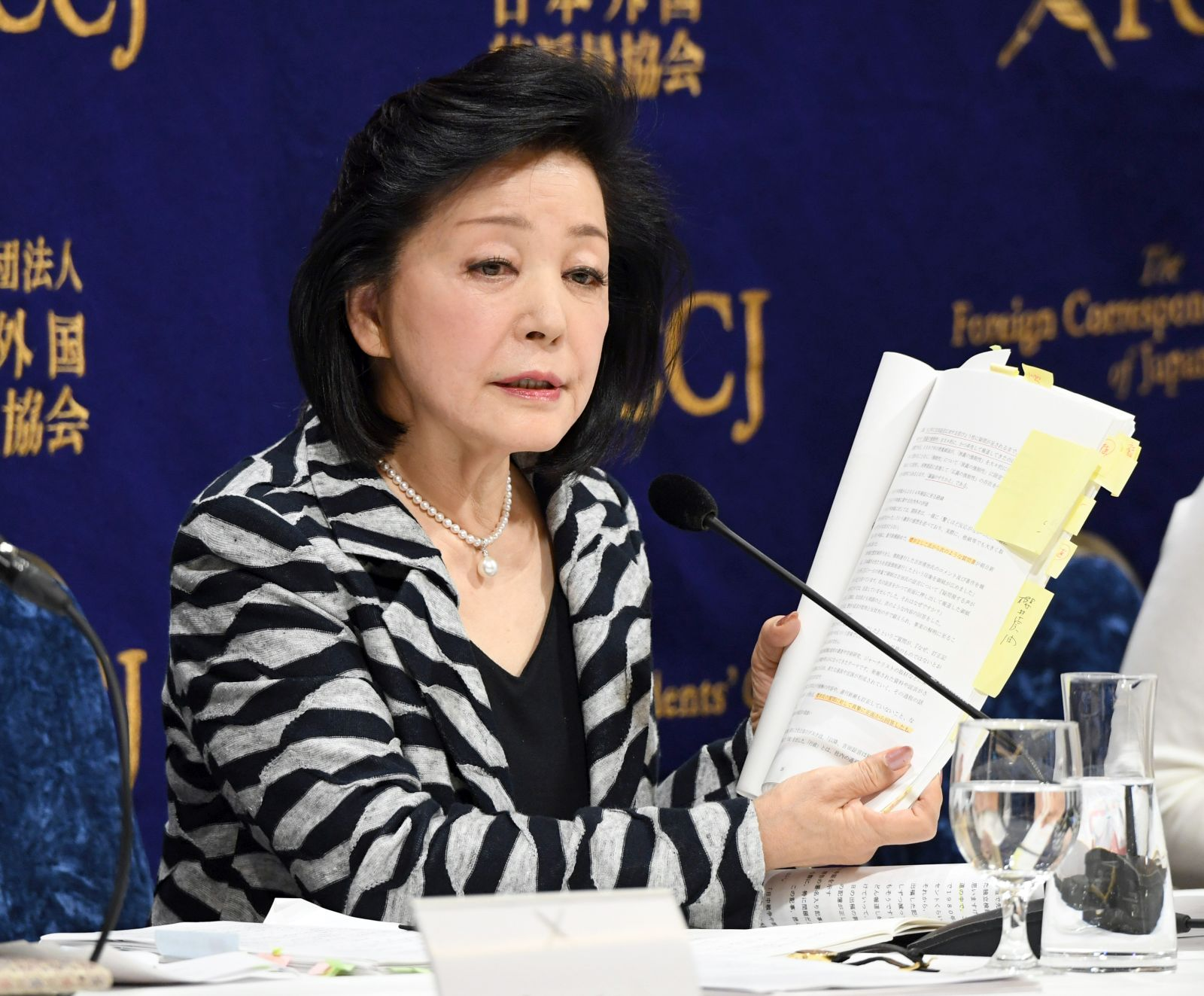 Who is the Revisionist? Not the Journalist Who Called 'Comfort Women' Reports 'Fabrication'