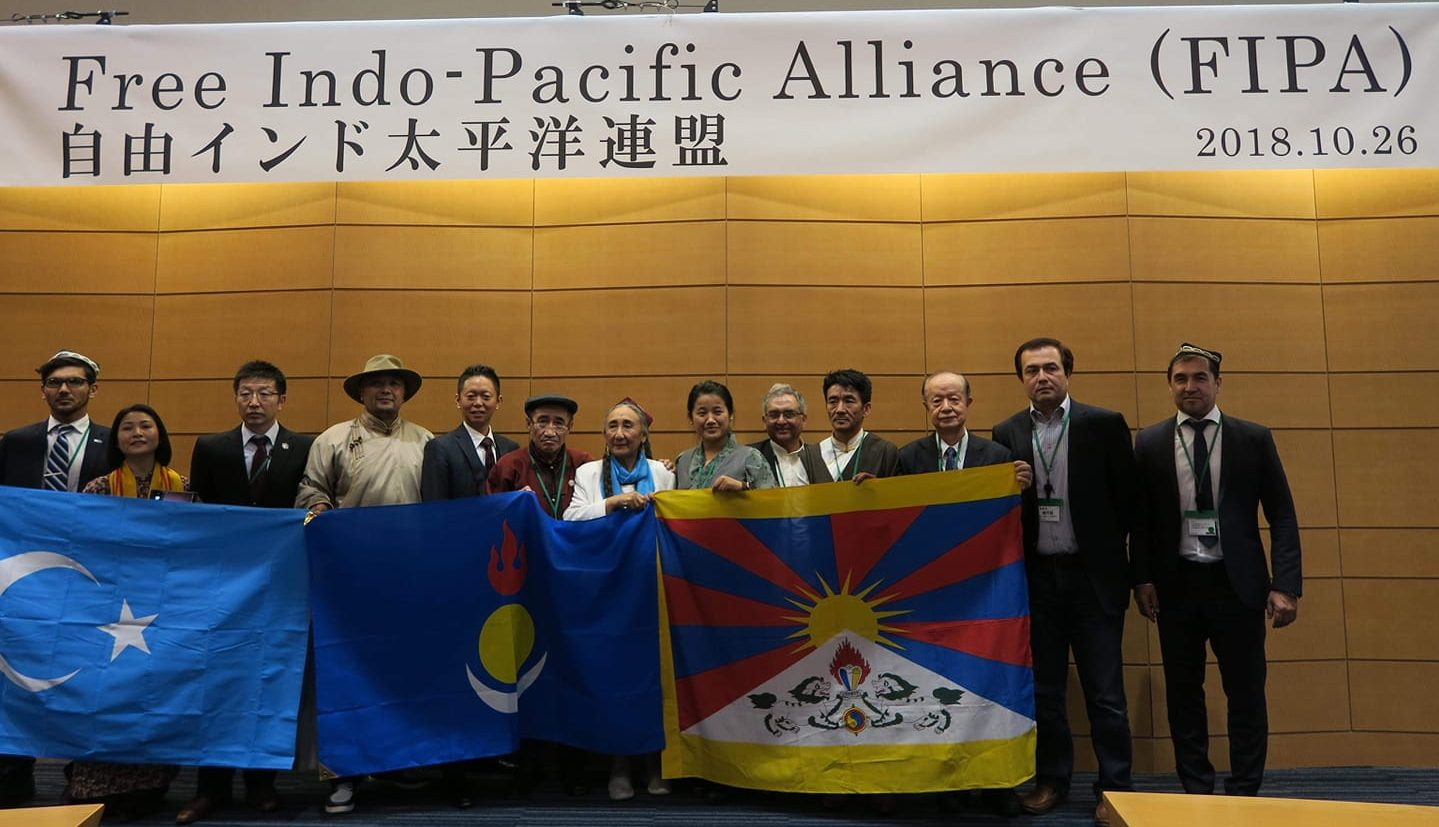 Free Indo-Pacific Alliance Gives Voice to China's Oppressed Minorities