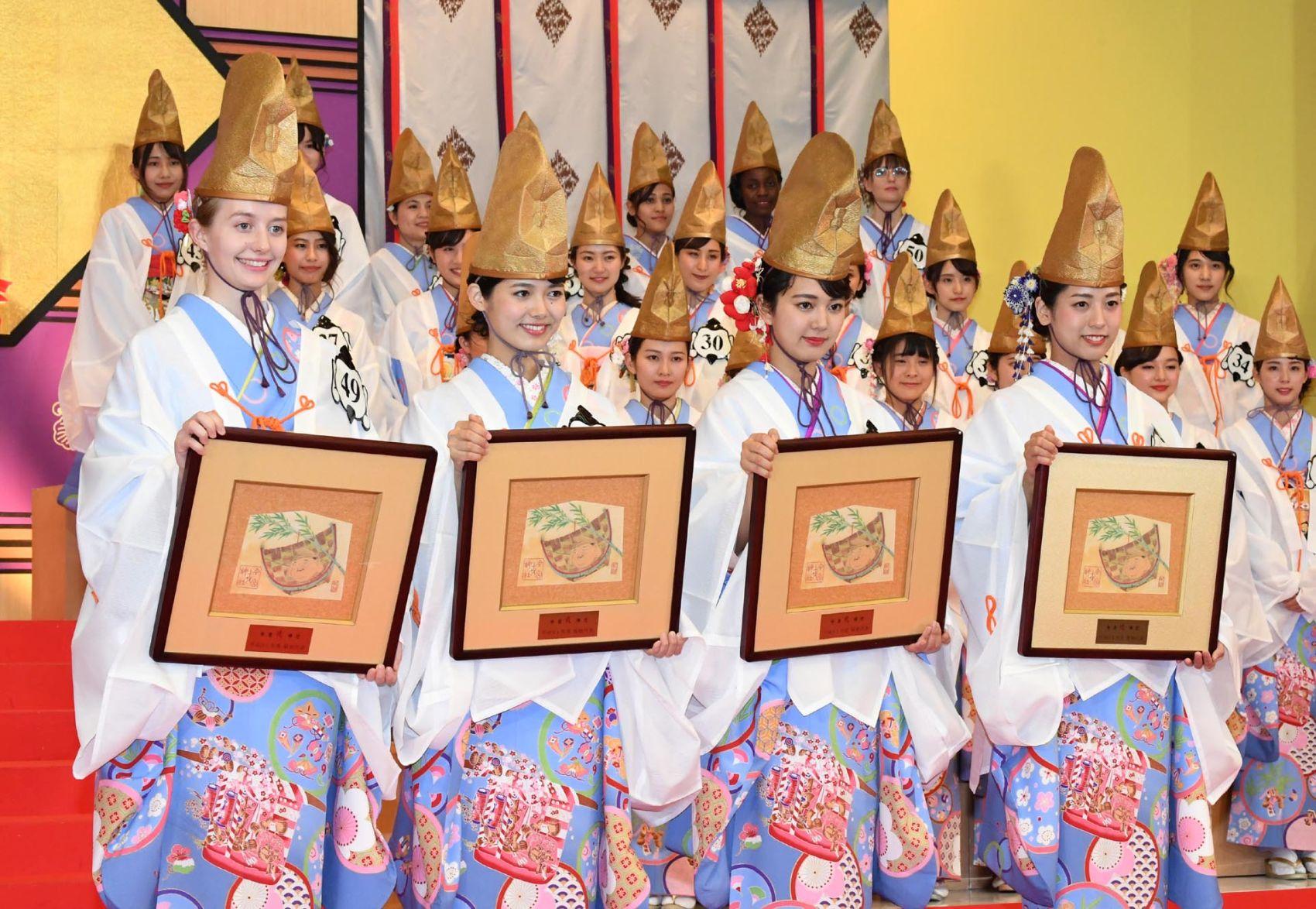 Japan New Year at Osaka's Imamiya Ebisu Shrine