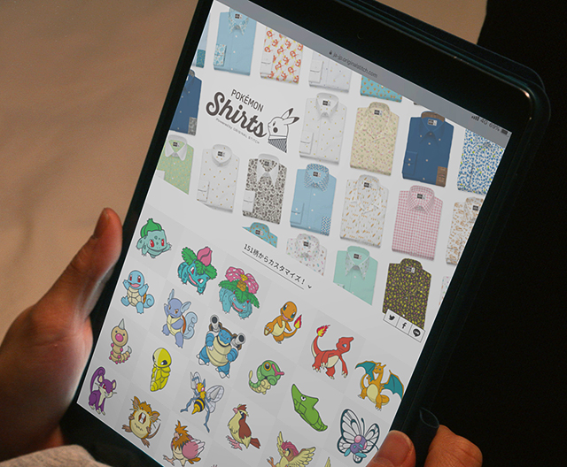 Choose From 151 Pokémon To Wear At Work With Pokémon Shirts Collection [Video]