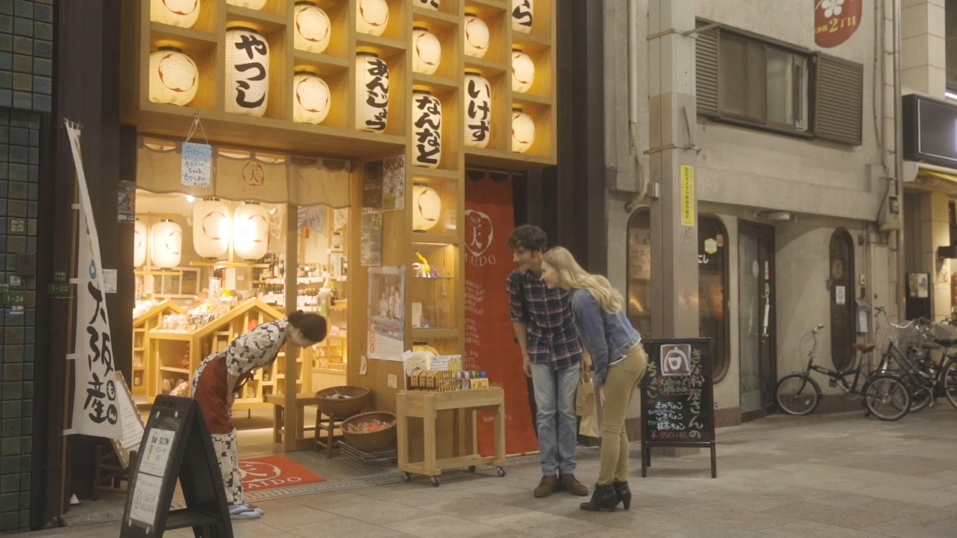 Japanese Culture 101: Learn the Basics of Japanese Etiquette with a Fun Video Series – Part 5