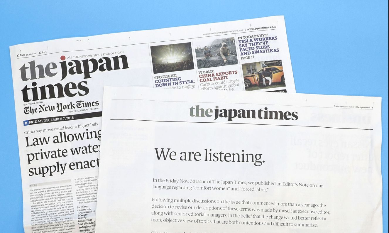 Press Freedom in Japan: When A Discussion Isn't A Discussion