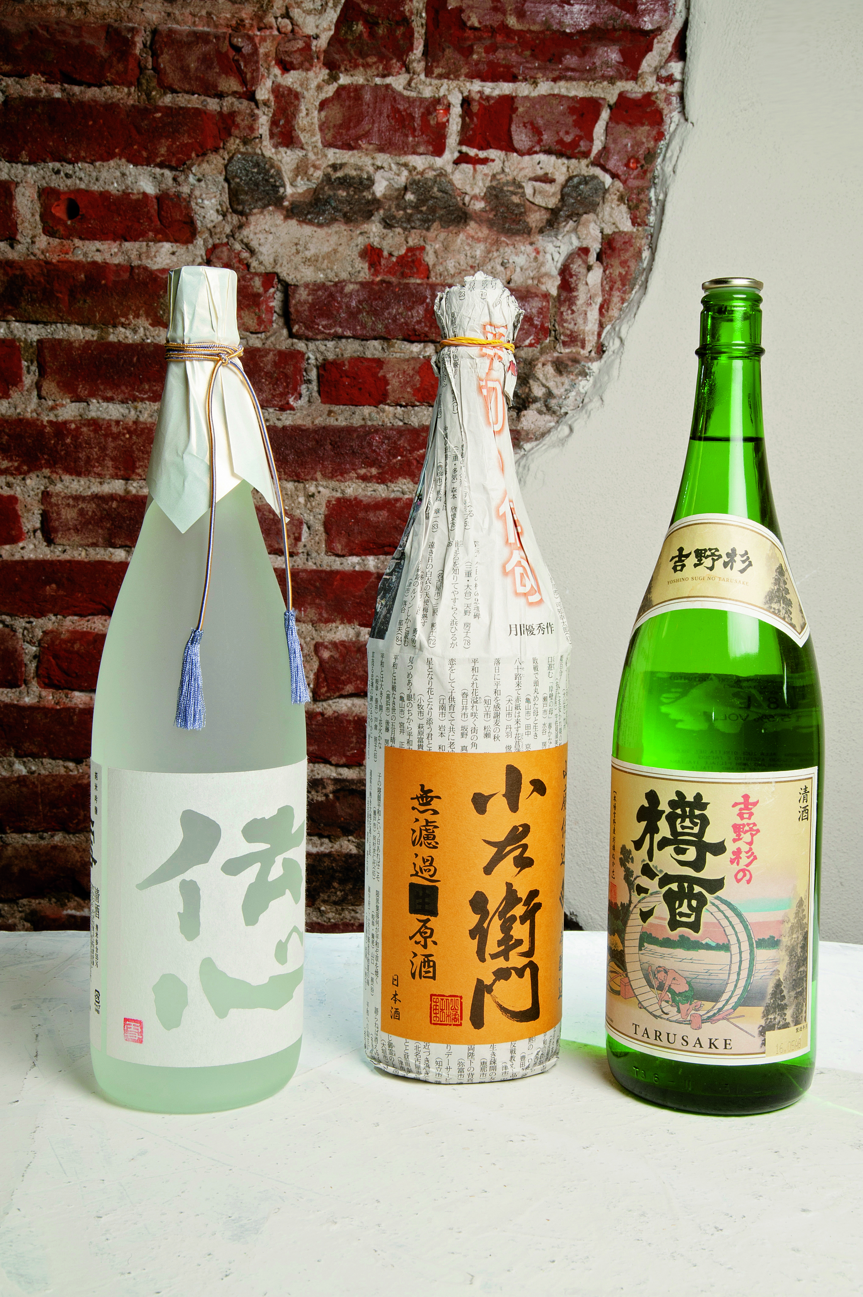 How Japanese Sake Got a Modern Makeover