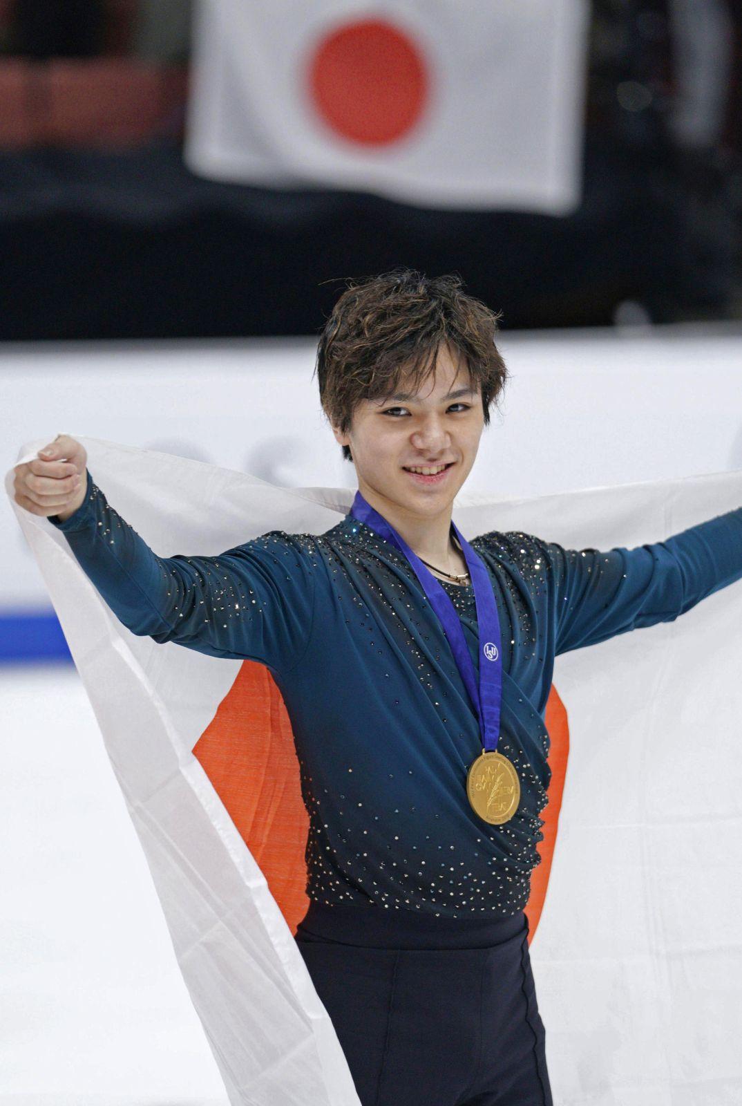 Rika Kihira, Shoma Uno Win 'Four Continents' Figure Skating Championships