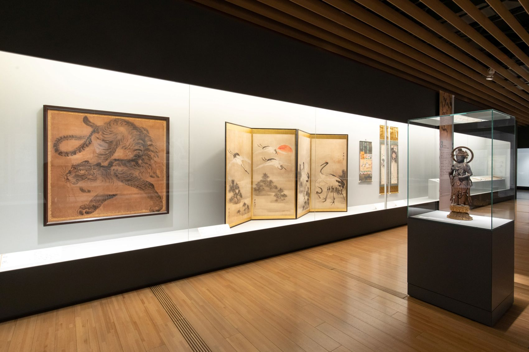 Kawanabe Kyosai: Rebellious Portrayer of the Wonderful and the Weird