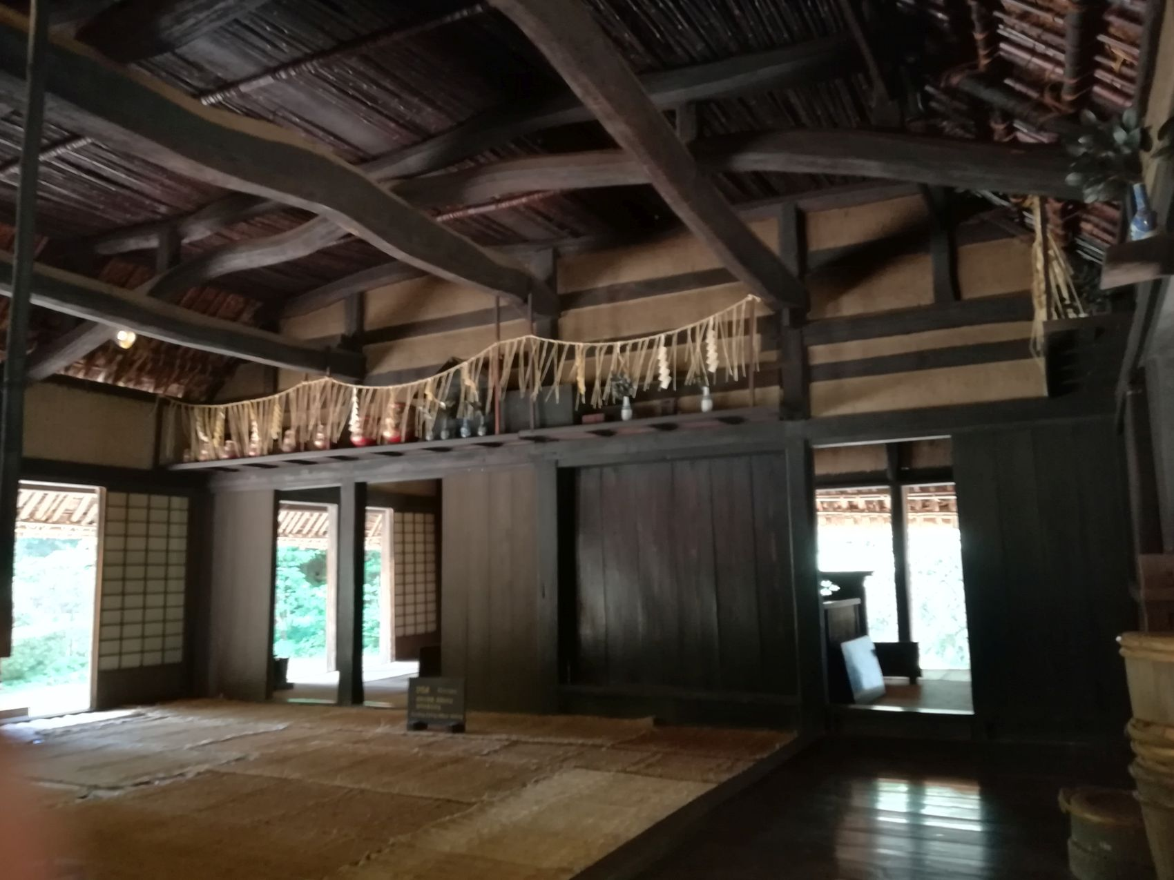 Minka: The Allure of Japanese Farmhouses and Other Old Dwellings