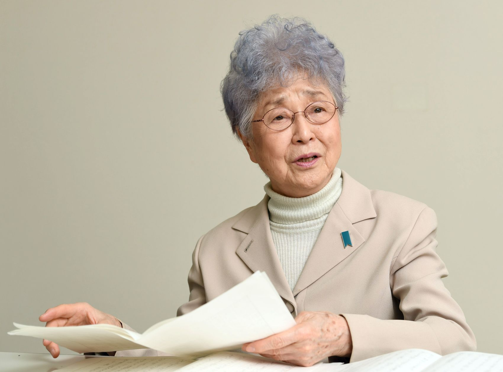 Japan Letter to Megumi Abduction North Korea