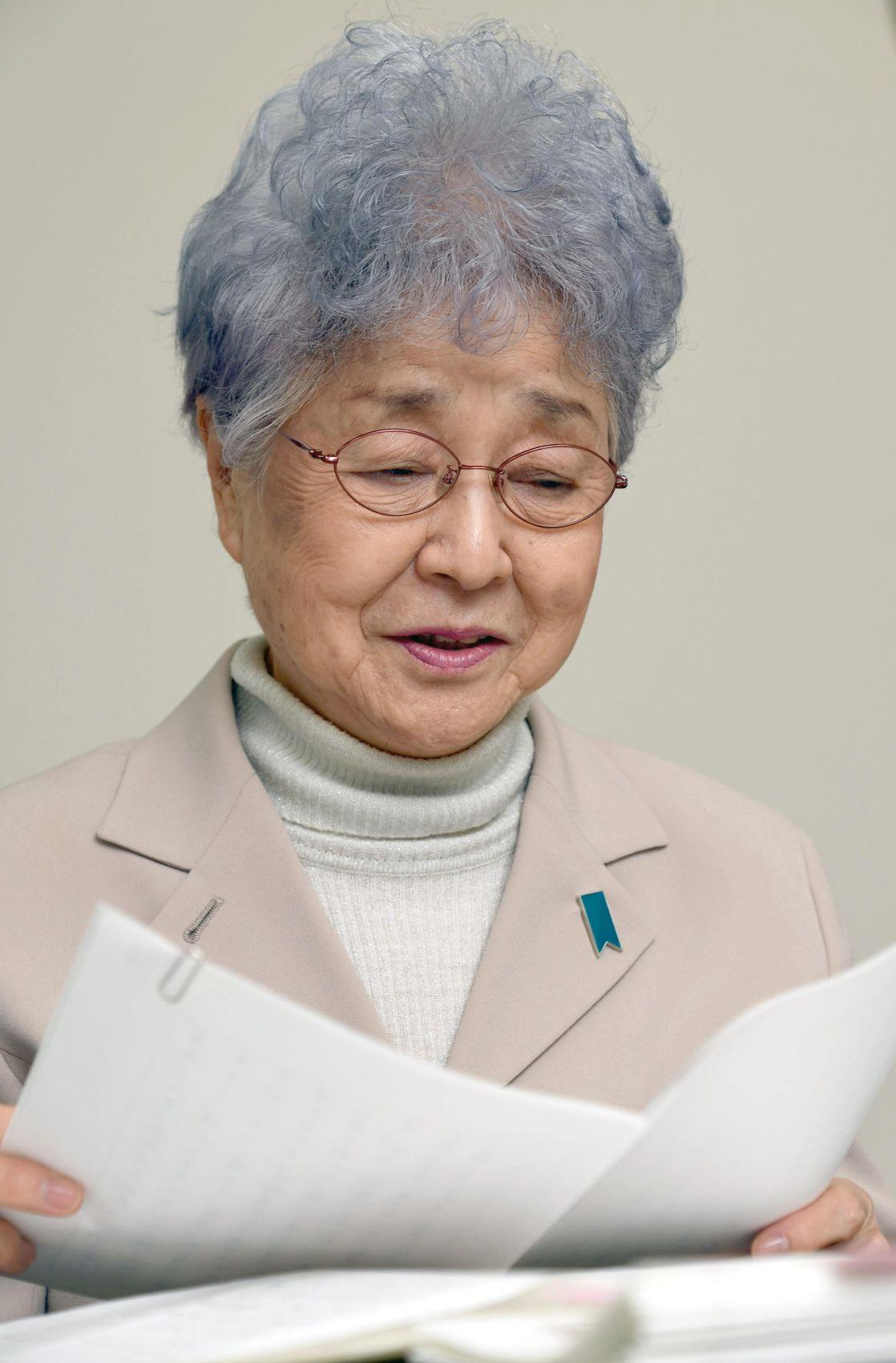 Japan Letter to Megumi Abduction North Korea 012