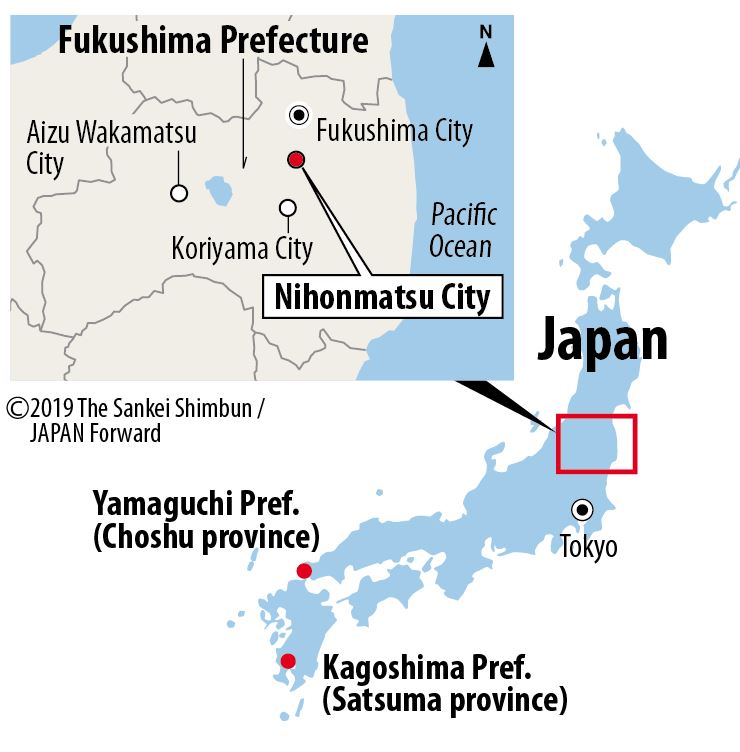 【JF】Map of Nihonmatsu City Fukushima