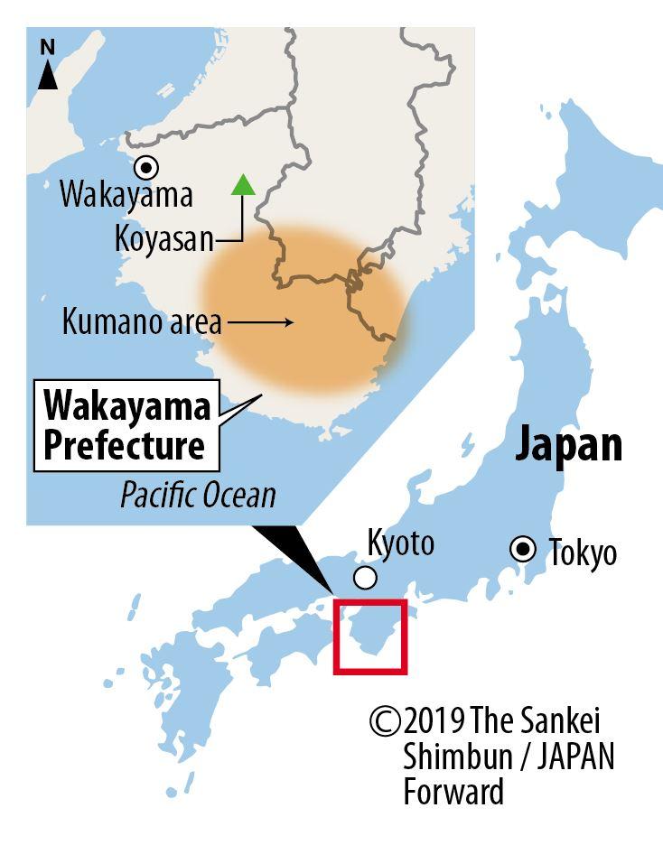 【JF】Map of Wakayama