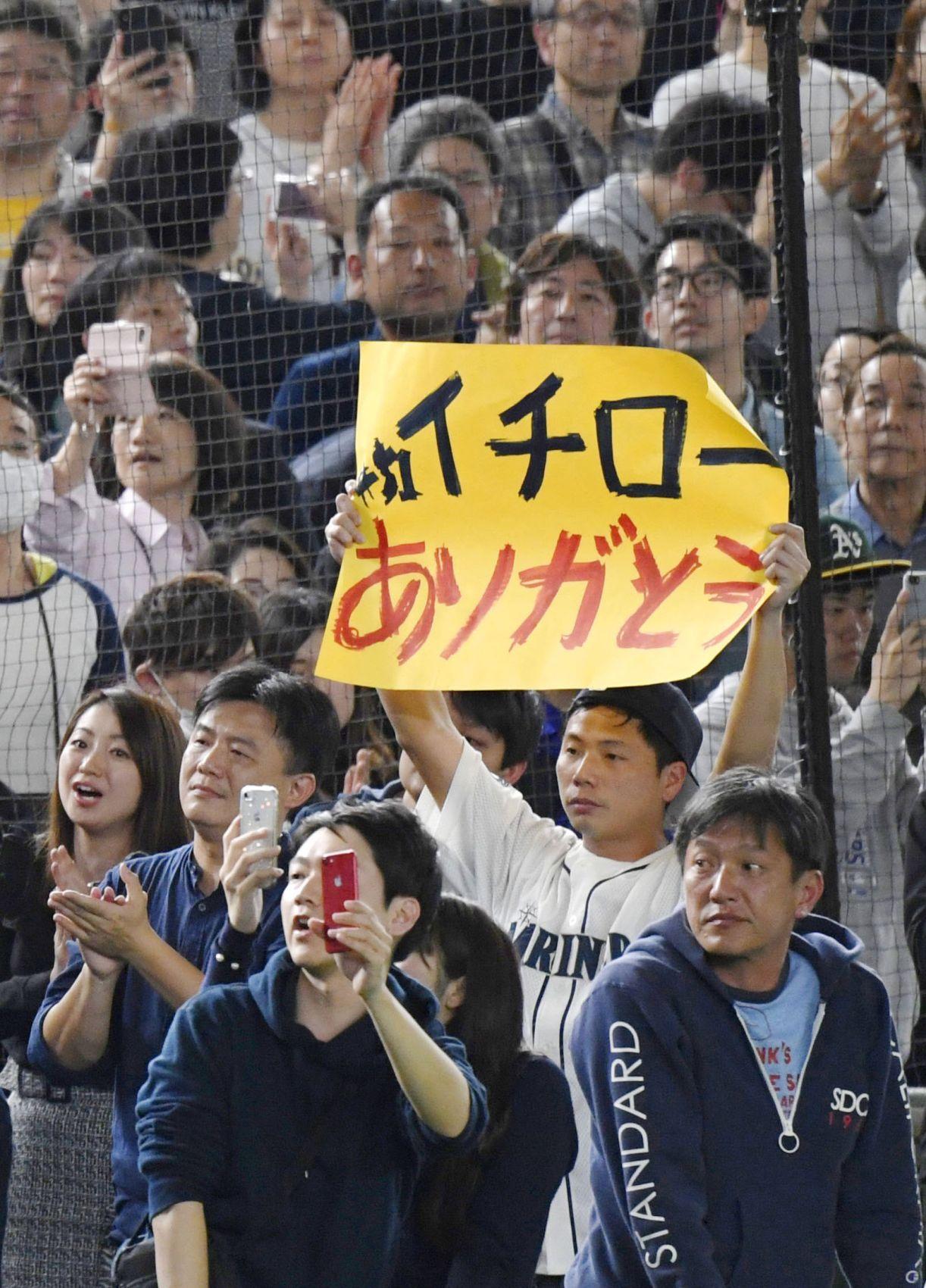 MBL Japan Ichiro Suzuki Retiers 013