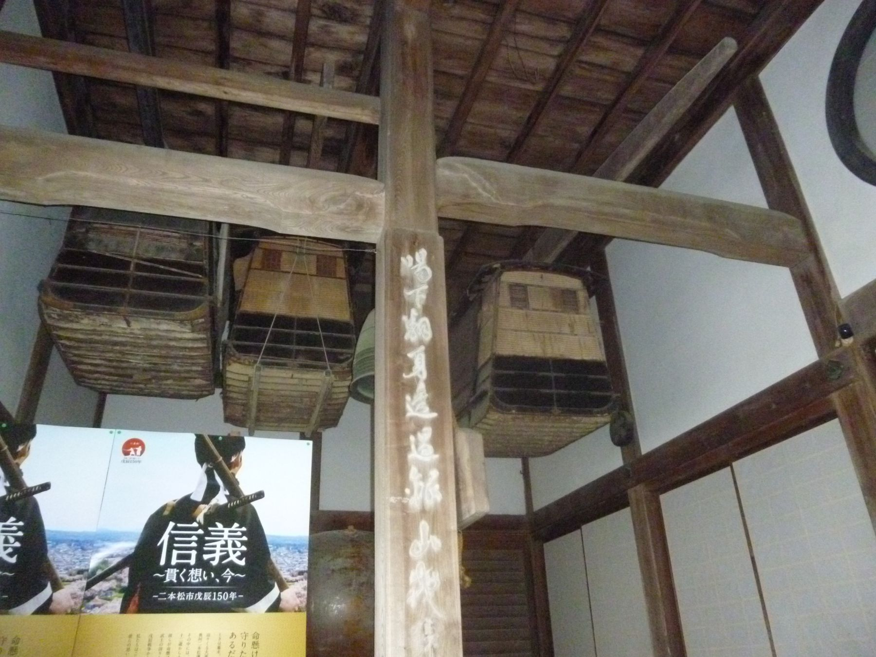 Samurai Spirit of Fukushima The Shonentai Youth Corps of Nihonmatsu Castle 002