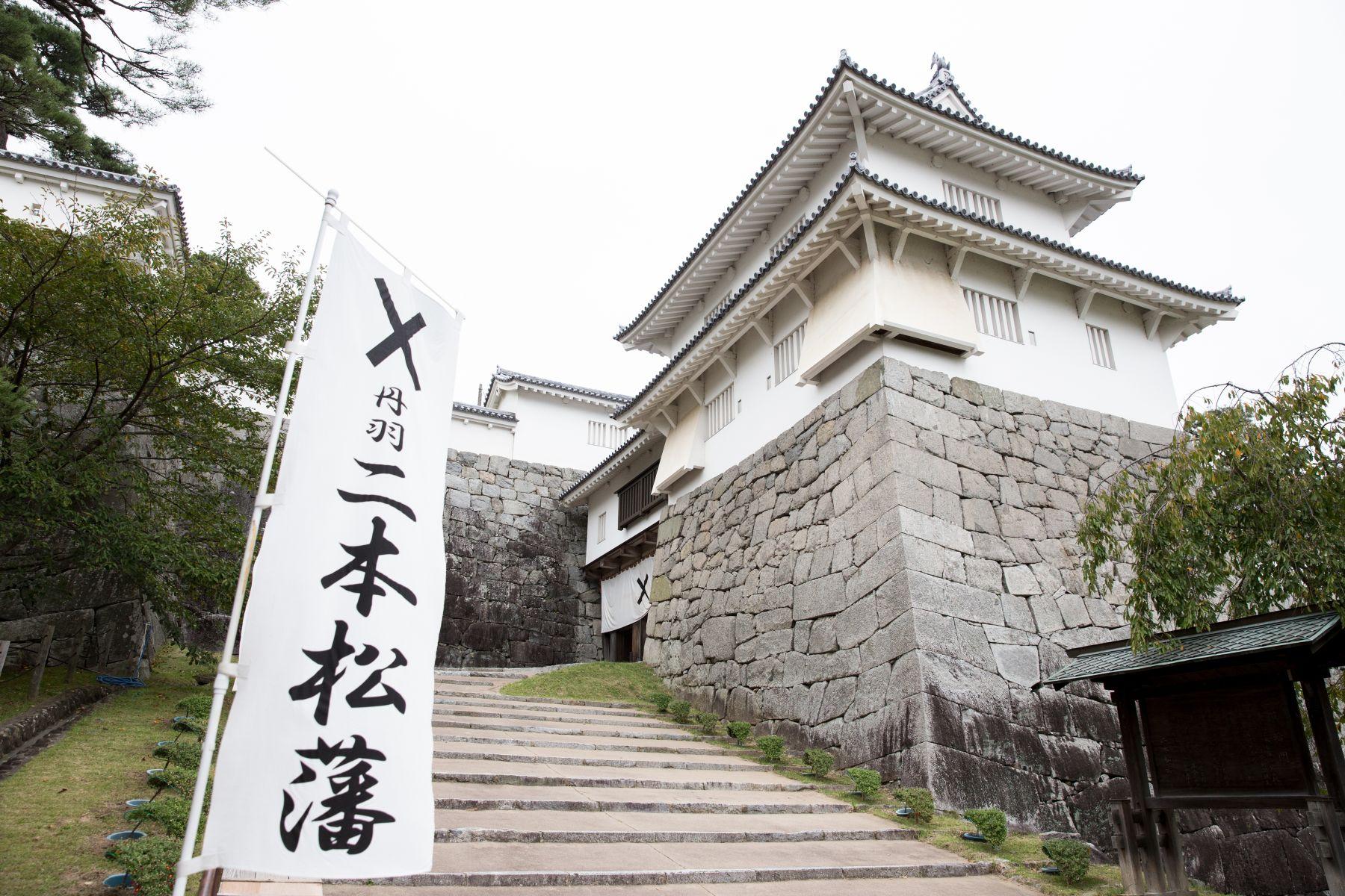 Samurai Spirit of Fukushima The Shonentai Youth Corps of Nihonmatsu Castle 007