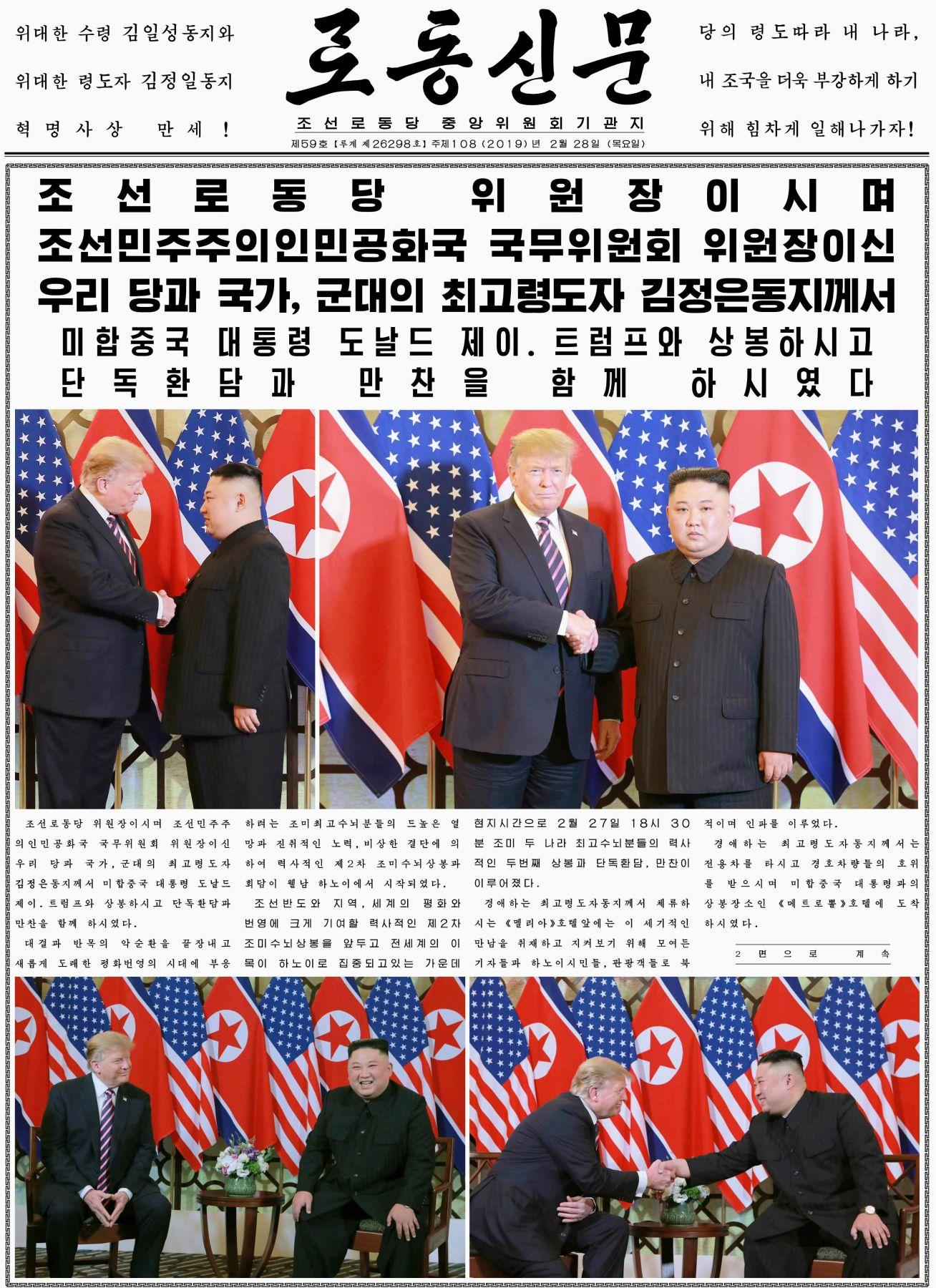 Trump Kim Summit in Hanoi 018