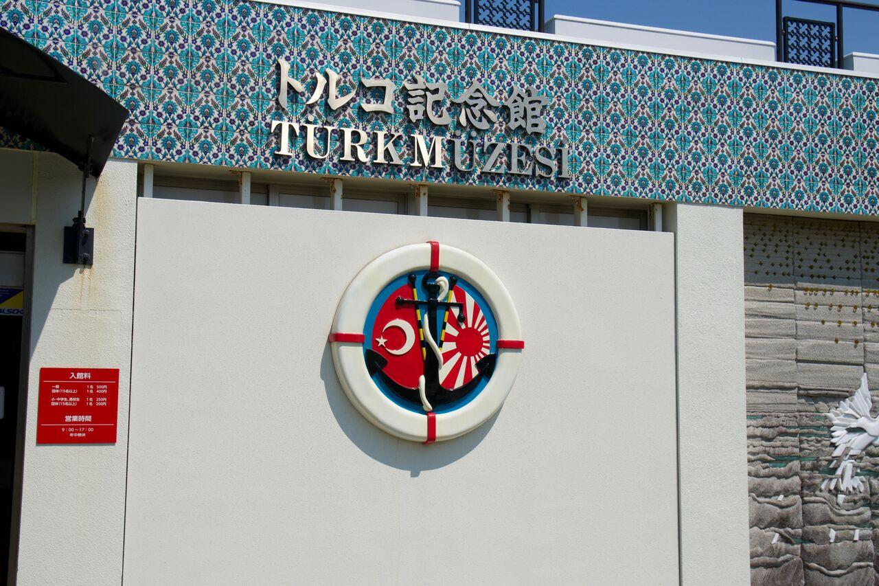 Tale Friendship Turkey Japan