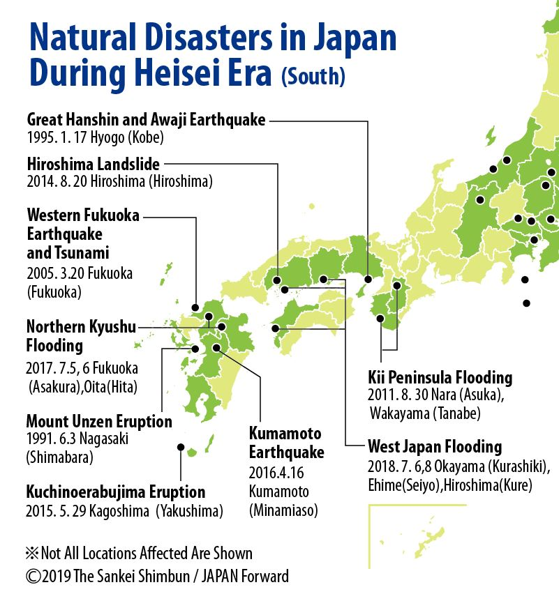 Natural Disasters During Heisei