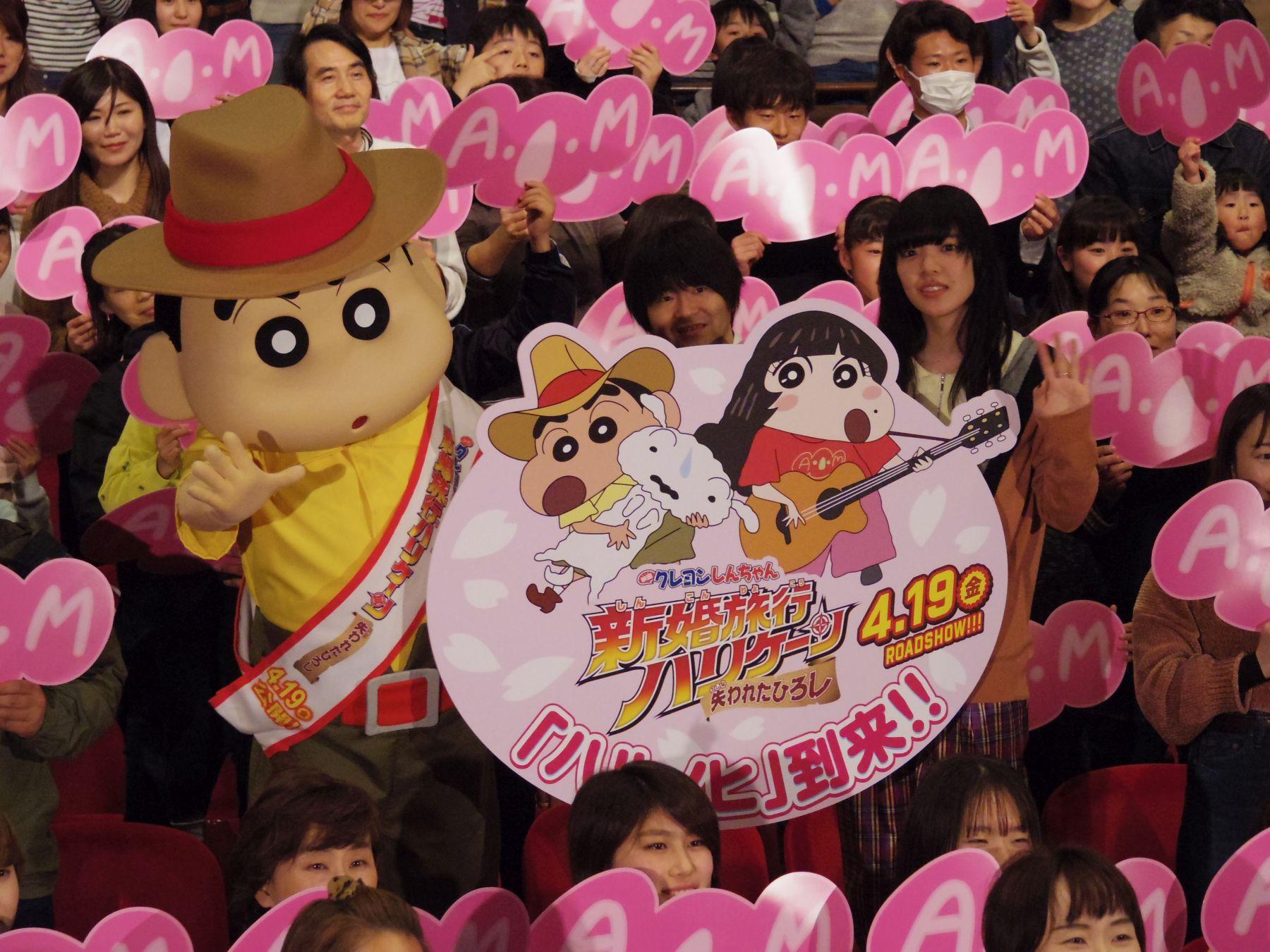 Japan Anime & Manga Market 004