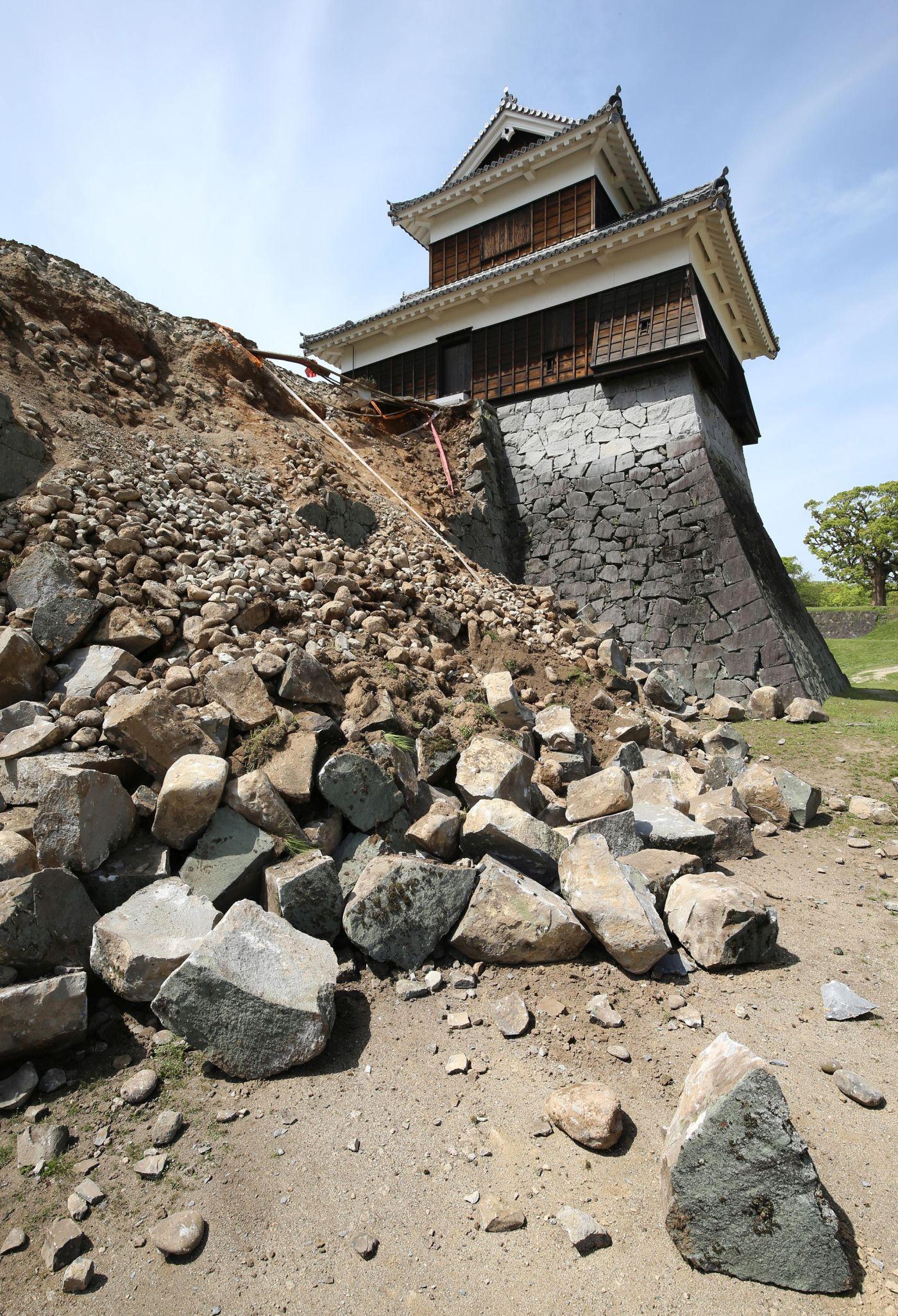 Japan Emperor Heisei Era Natural Disasters 008