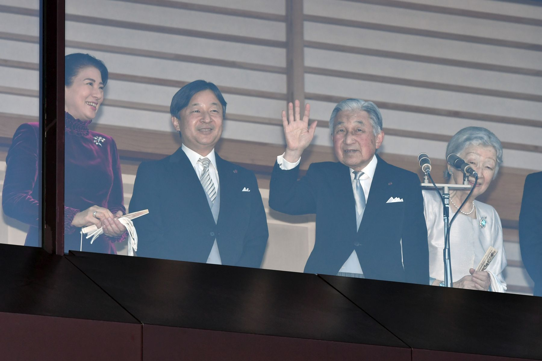 Japan Emperor and Crown Prince