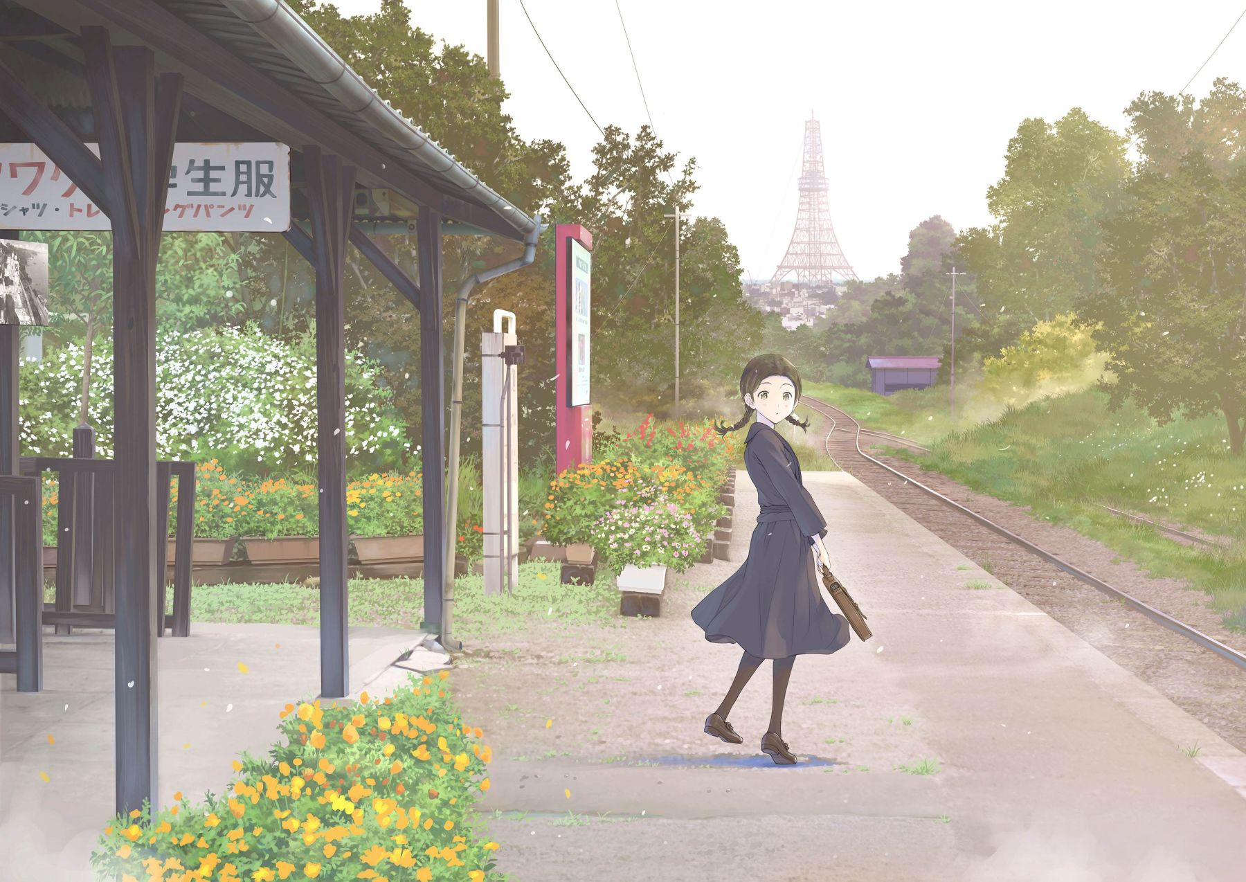 Japan Eshi 100 Contemporary Manga Illustrations Exhibit 003