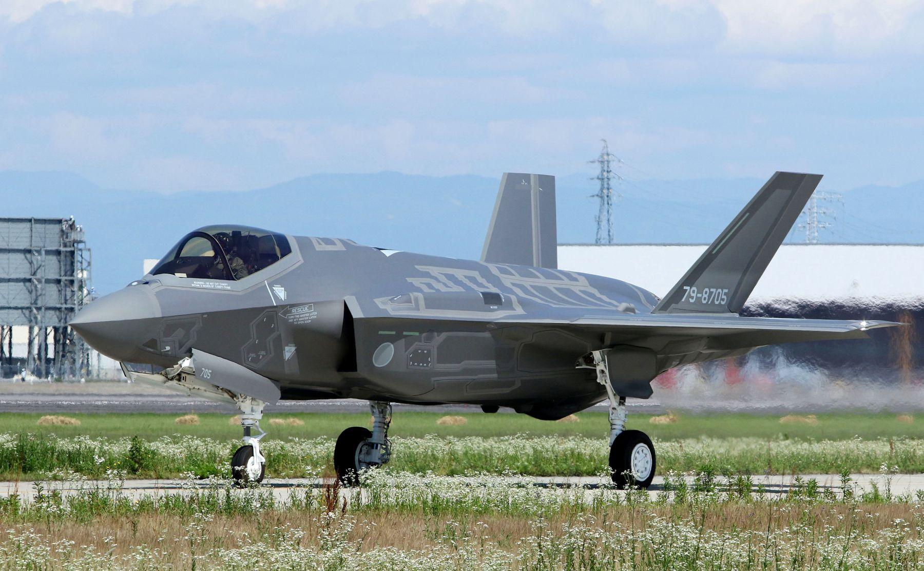 Japan F-35A Crash National Security 009