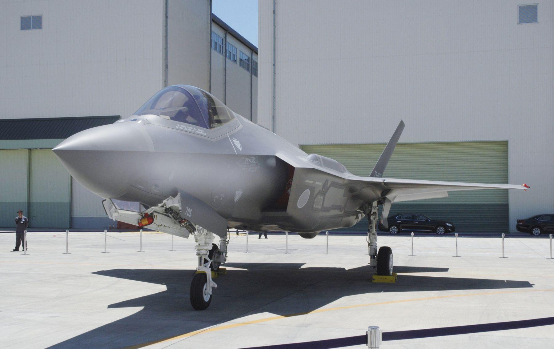 Japan F-35A Crash National Security 013