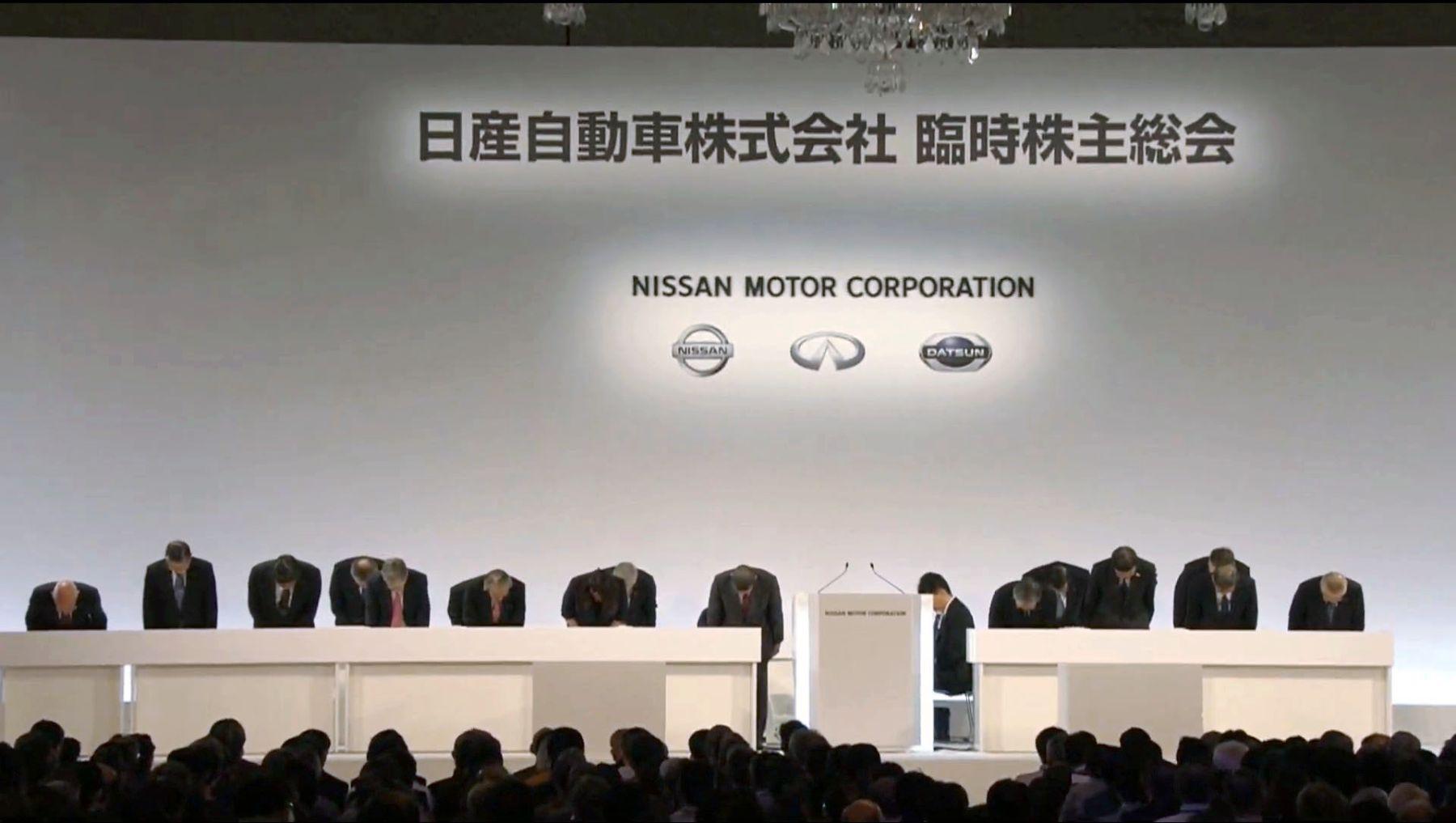 Japan Ghosn Video & Nissan 012