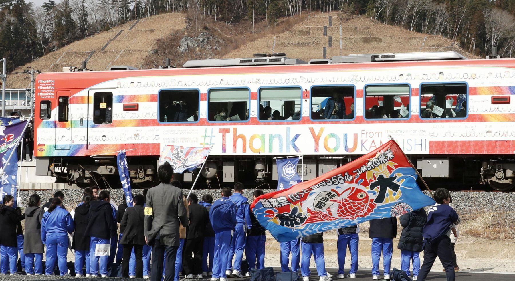 Japan Tsunami-Hit Sanriku Railway In Tohoku Resumes Full Operations After 8 Years 005