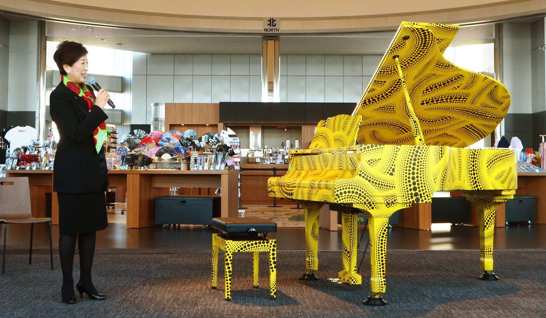 Yayoi Kusama Piano at Tokyo Government 007