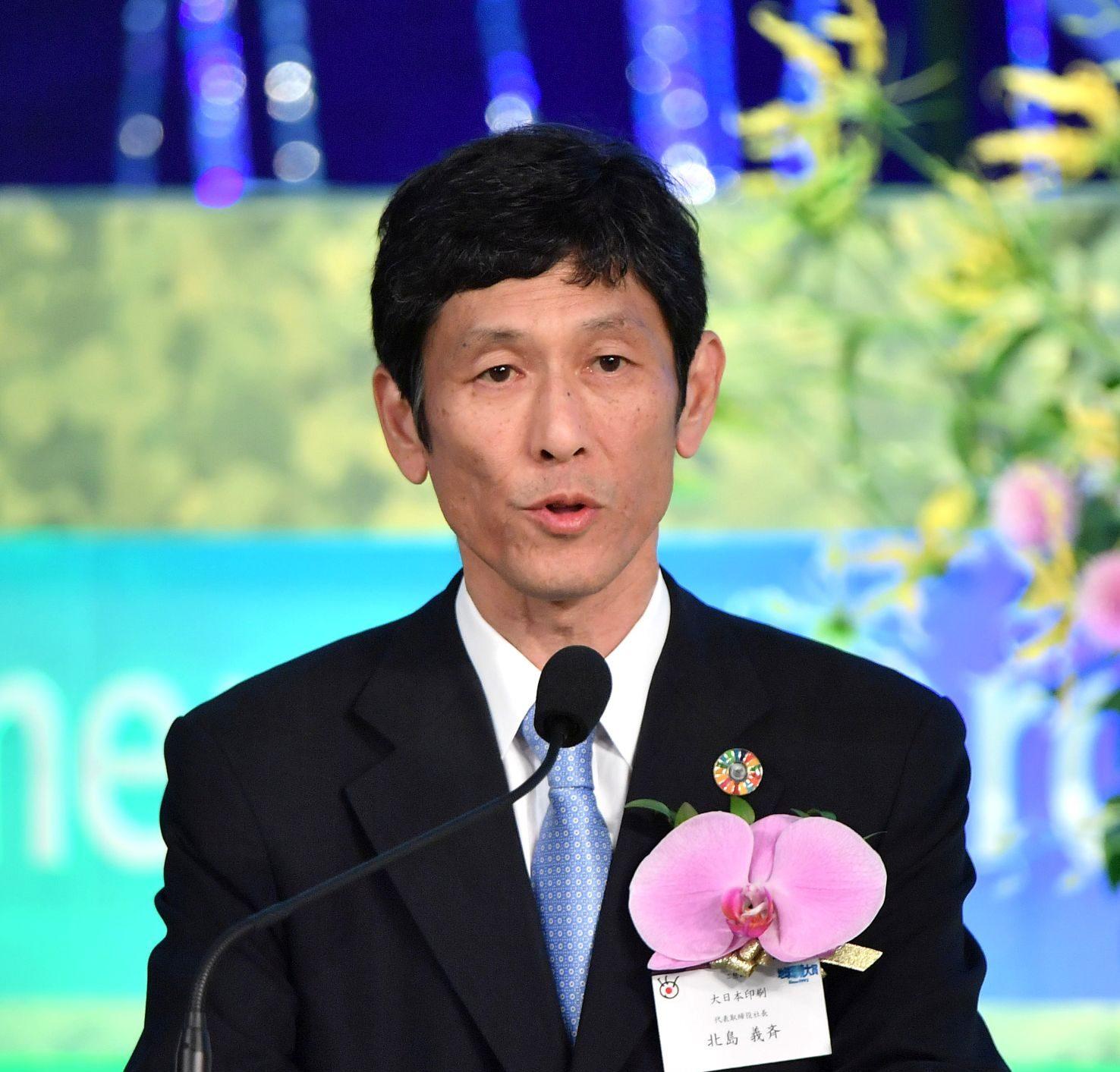 28th Global Environment Awards in Tokyo Japan
