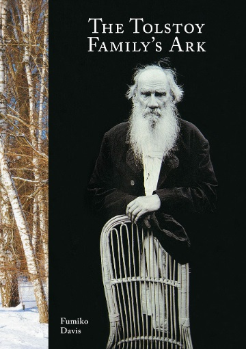 Book_The Tolstoy Family's Ark by Fumiko Davis