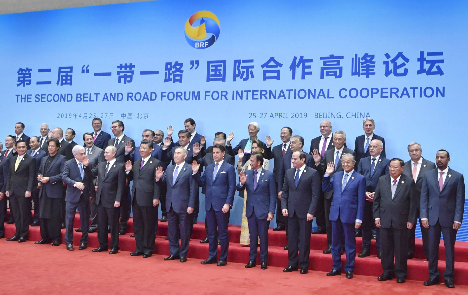 China's Belt and Road Initiative with Xi Jinping 016