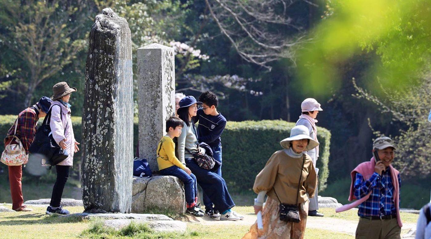 Japan Dazaifu Manyoshu Reiwa Era