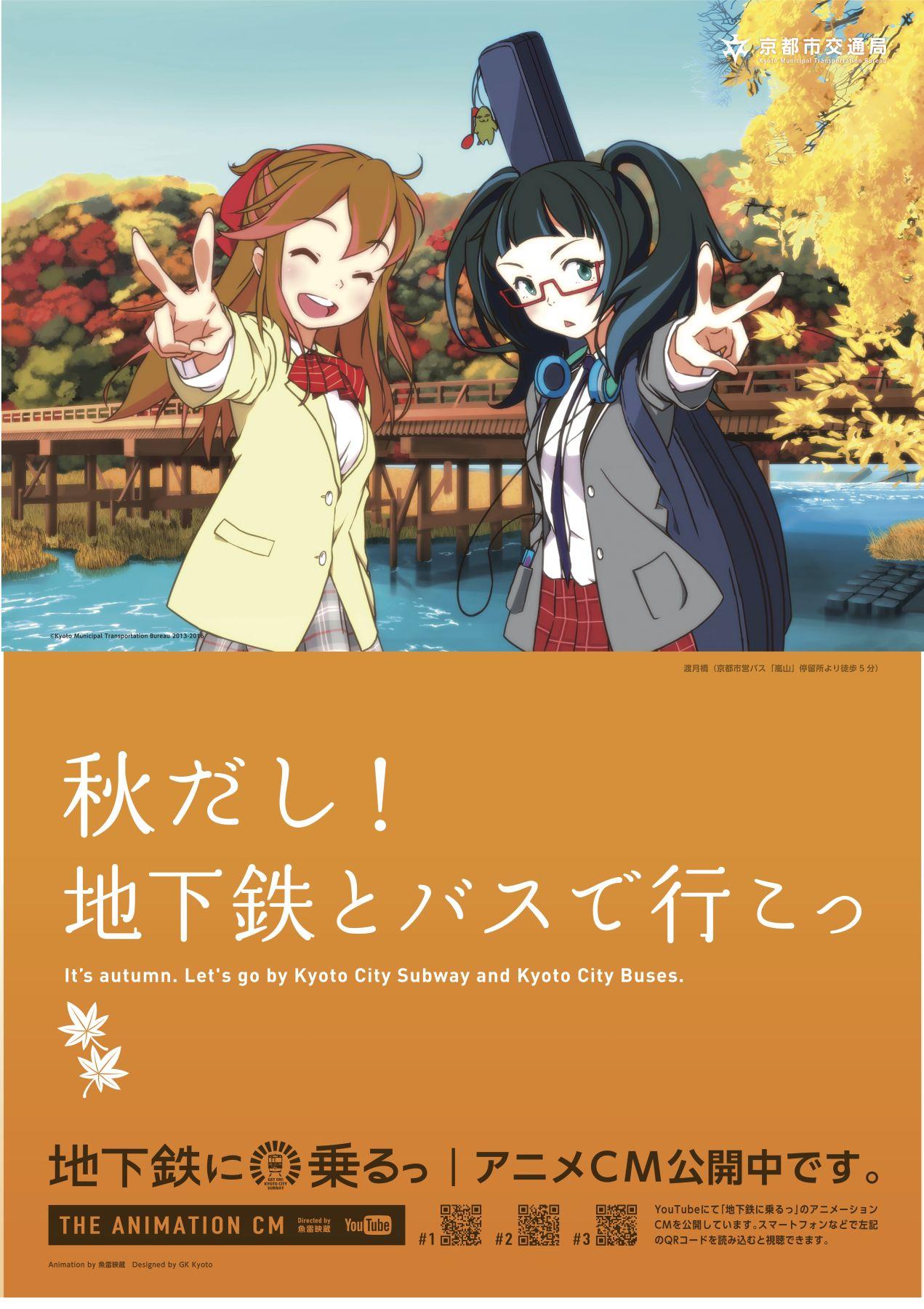 Japan Manga Exhibition at British Museum 004