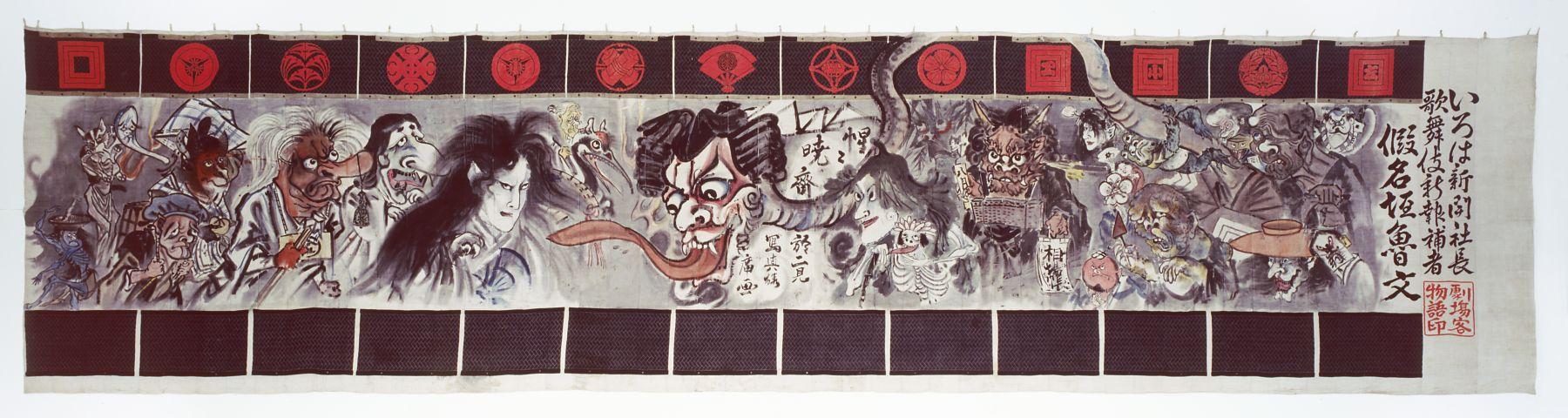 Japan Manga Exhibition at British Museum 017