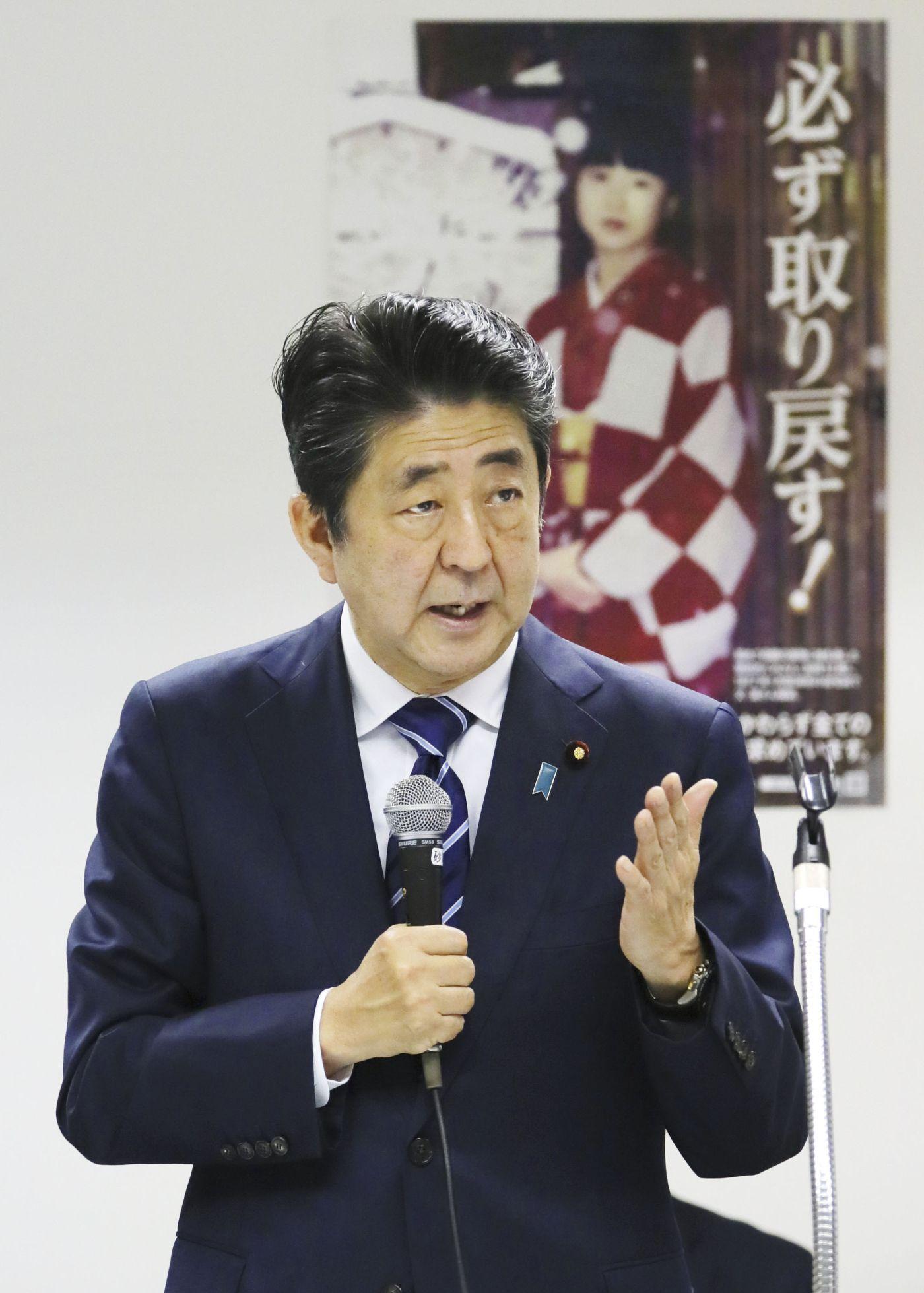 Japan North Korea Abduction Letter to Megumi 002