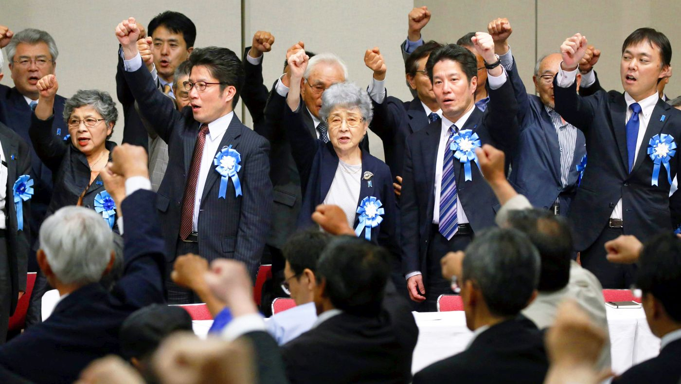 Japan North Korea Abduction Letter to Megumi 007