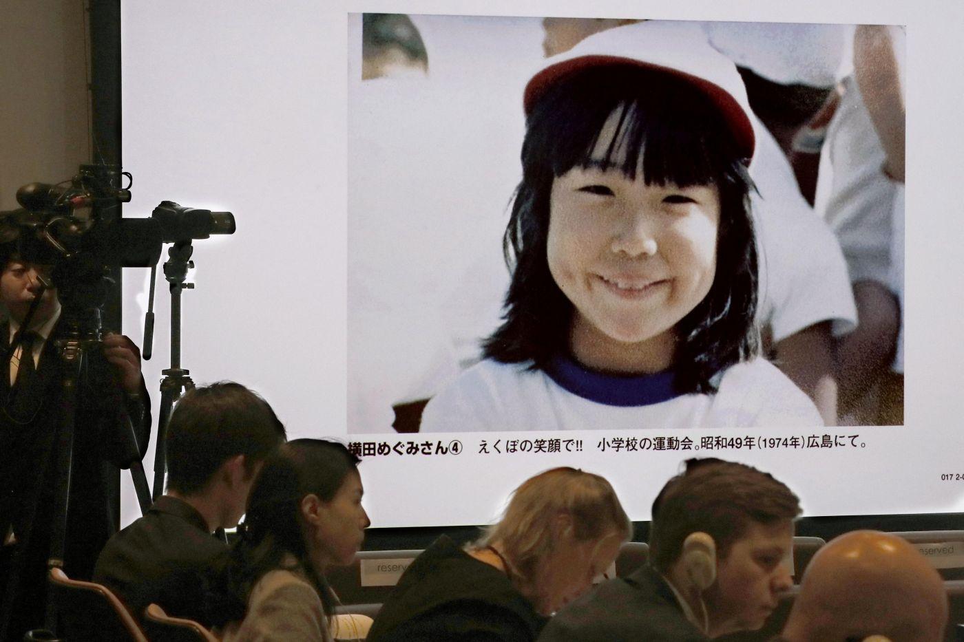 Japan North Korea Abduction Letter to Megumi 008