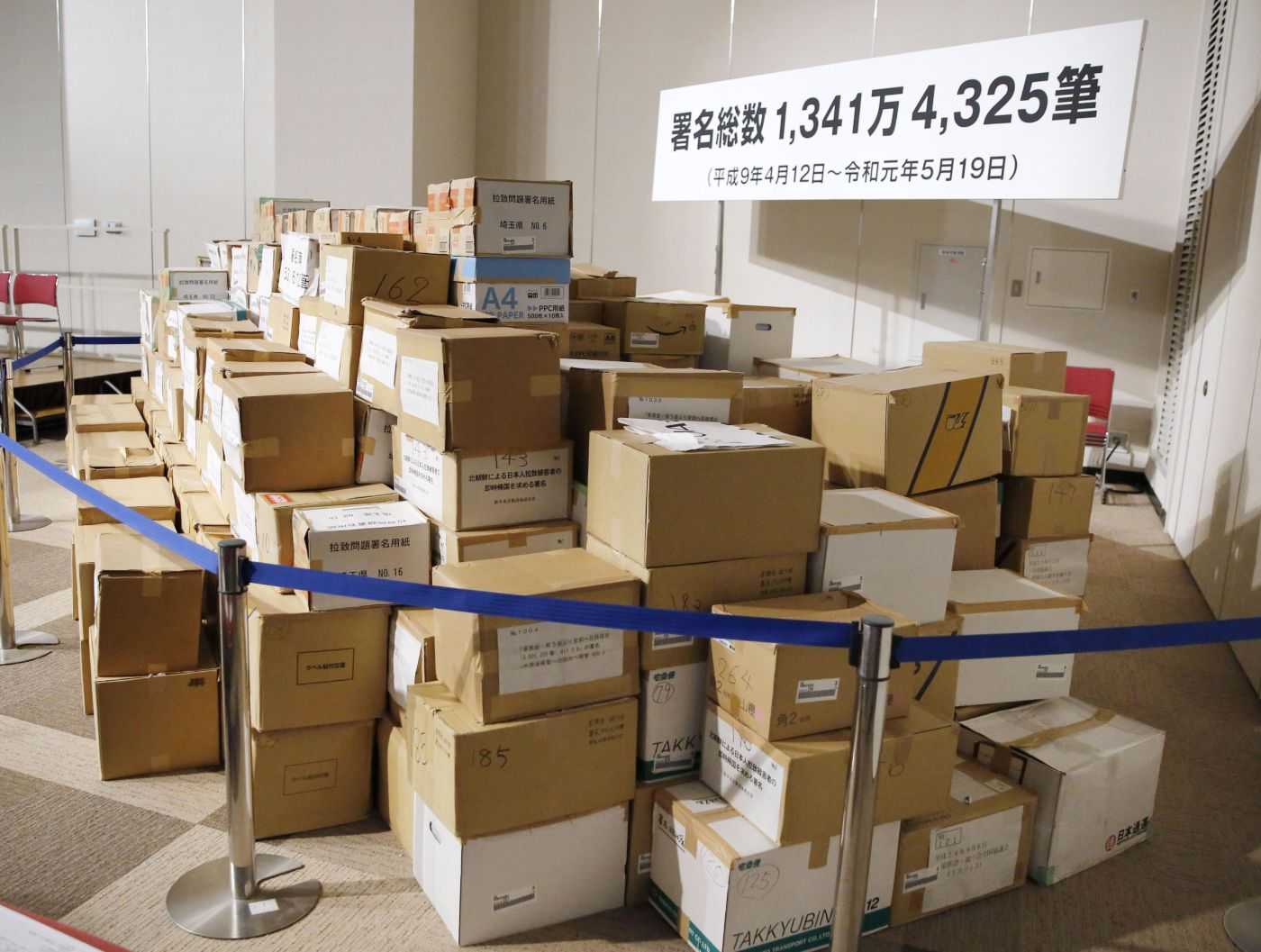 Japan North Korea Abduction Letter to Megumi 011
