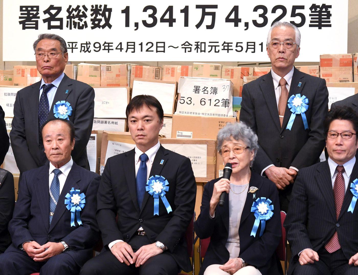 Japan North Korea Abduction Letter to Megumi 014