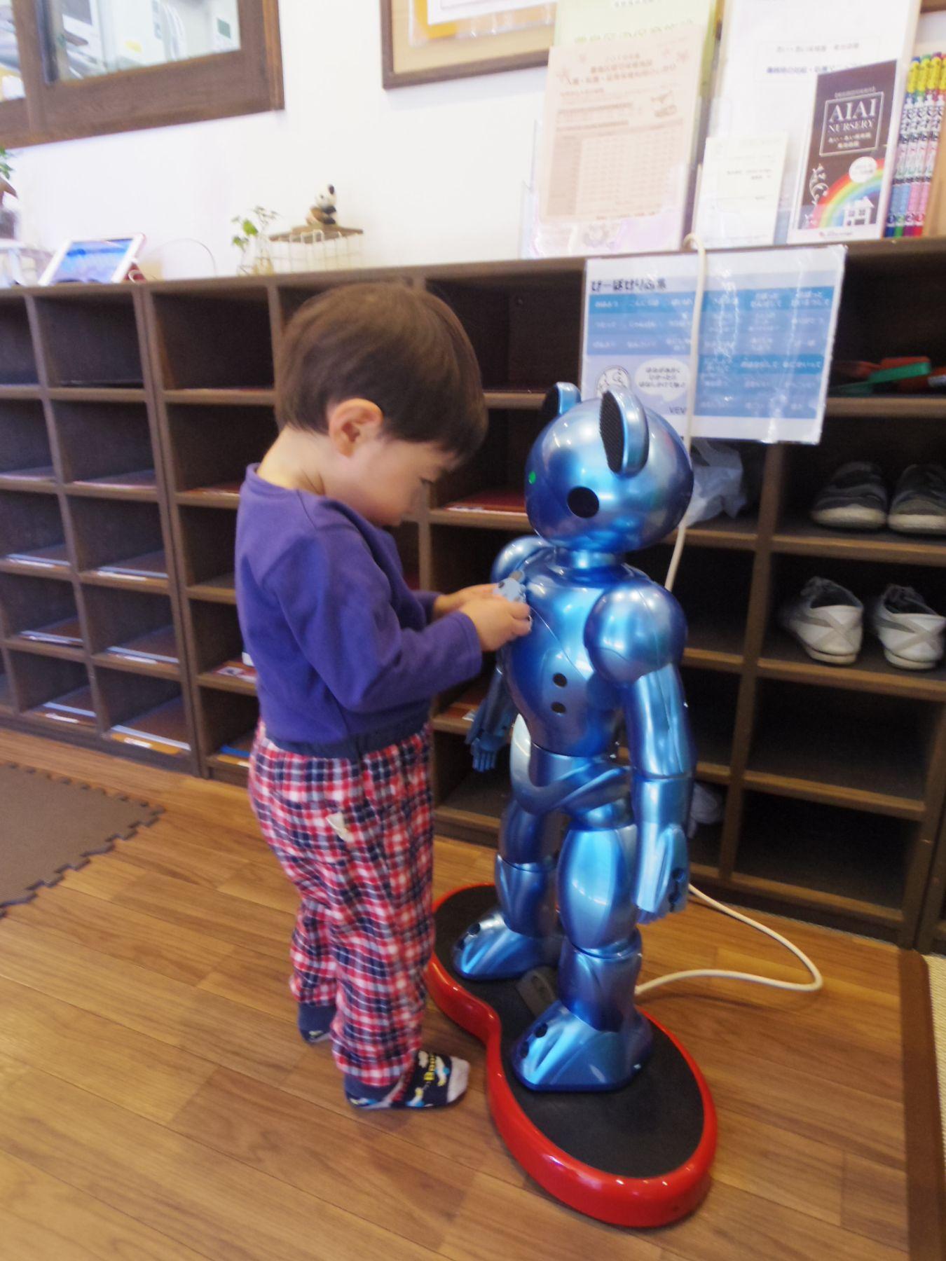 Japan Nursery School AI Robots 002